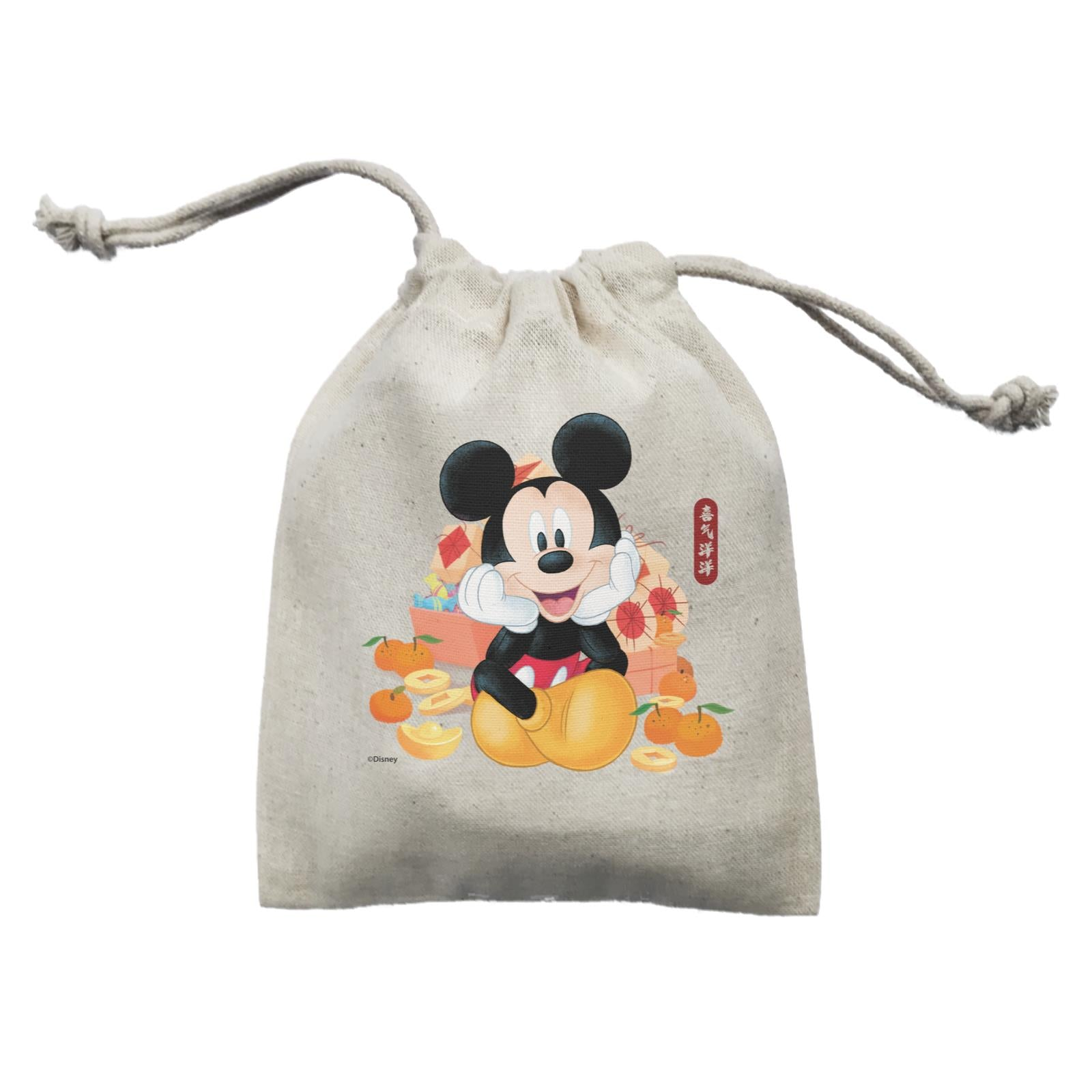 Disney CNY Mickey With Mandarins and Gold Elements Non Personalised Mini Accessories Mini Pouch