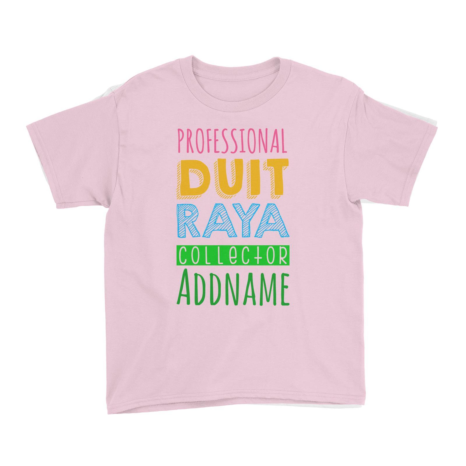 Professional Duit Raya Collector Kid's T-Shirt  Personalizable Designs