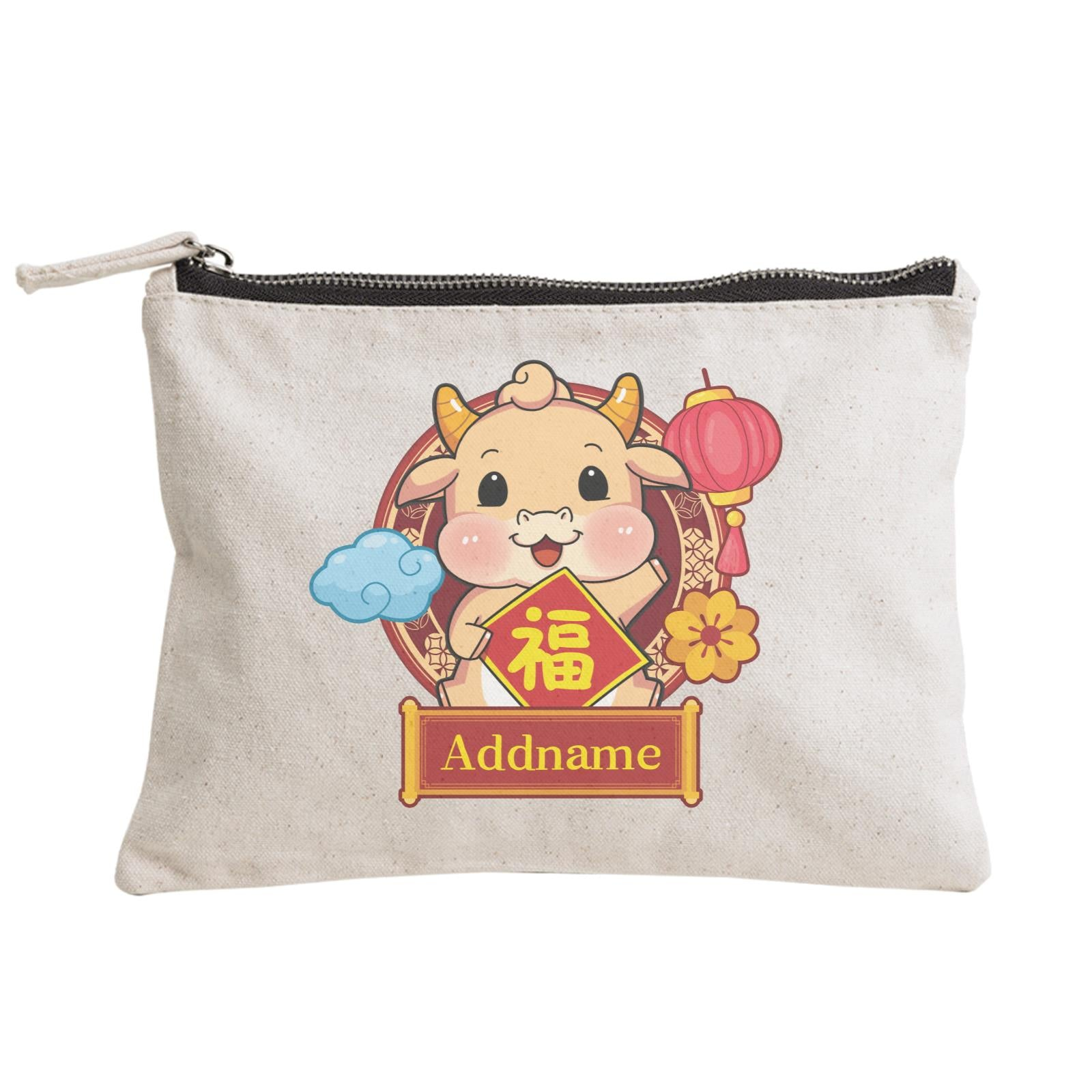 [CNY 2021] Golden Cow with Spring Couplets Zipper Pouch
