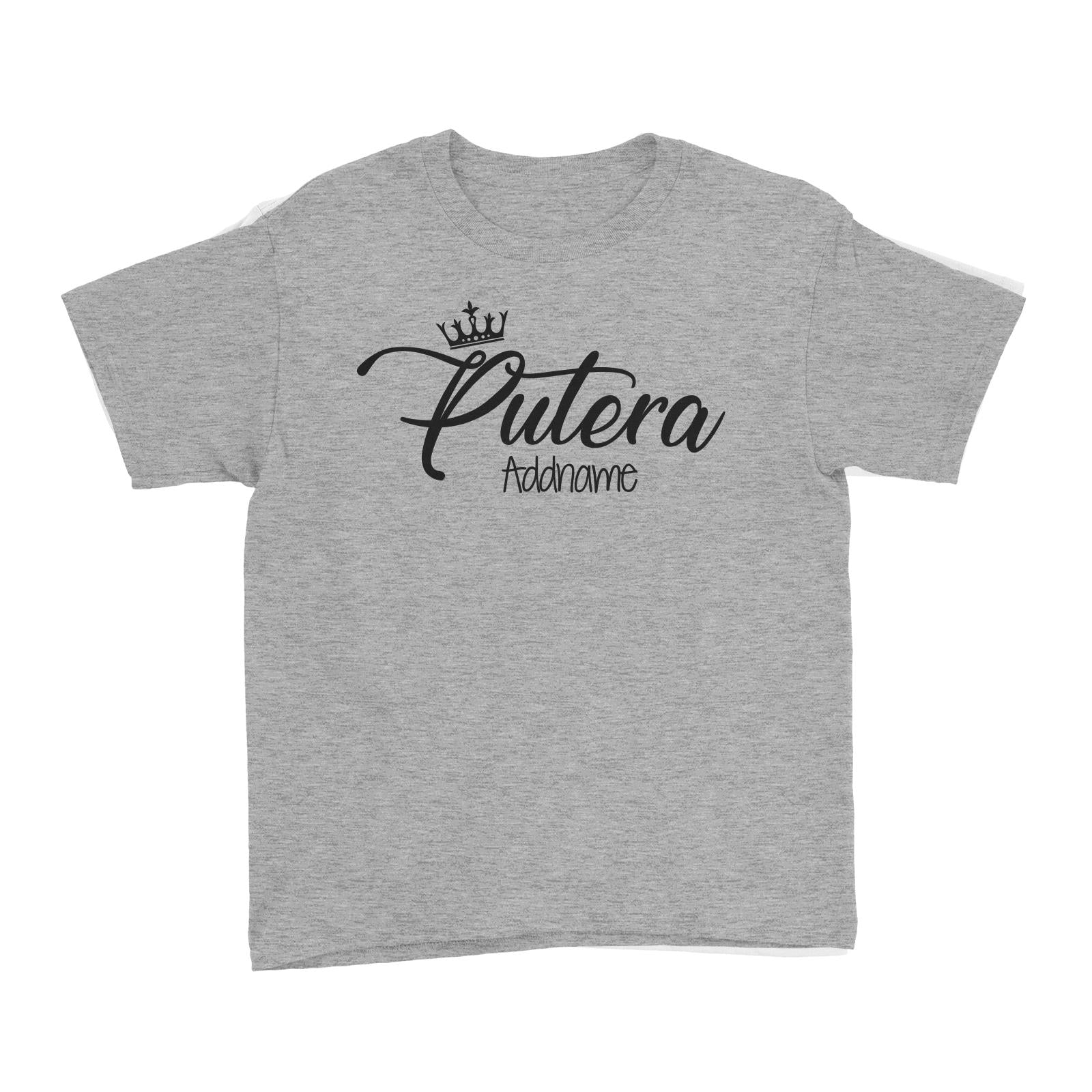 Putera with Crown Kid's T-Shirt