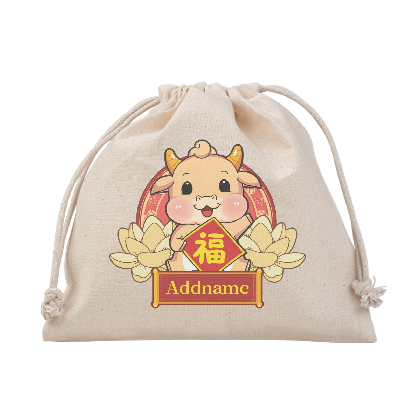 [CNY 2021] Gold Lotus Series Golden Cow with Spring Couplets Satchel