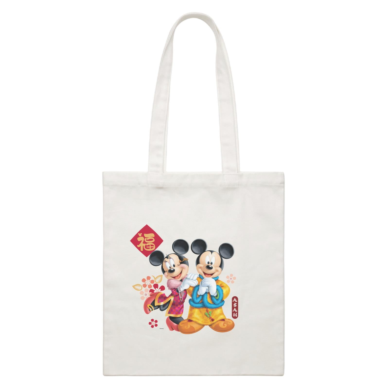 Disney CNY Mickey And Minnie Non Personalised CBR White Canvas Bag