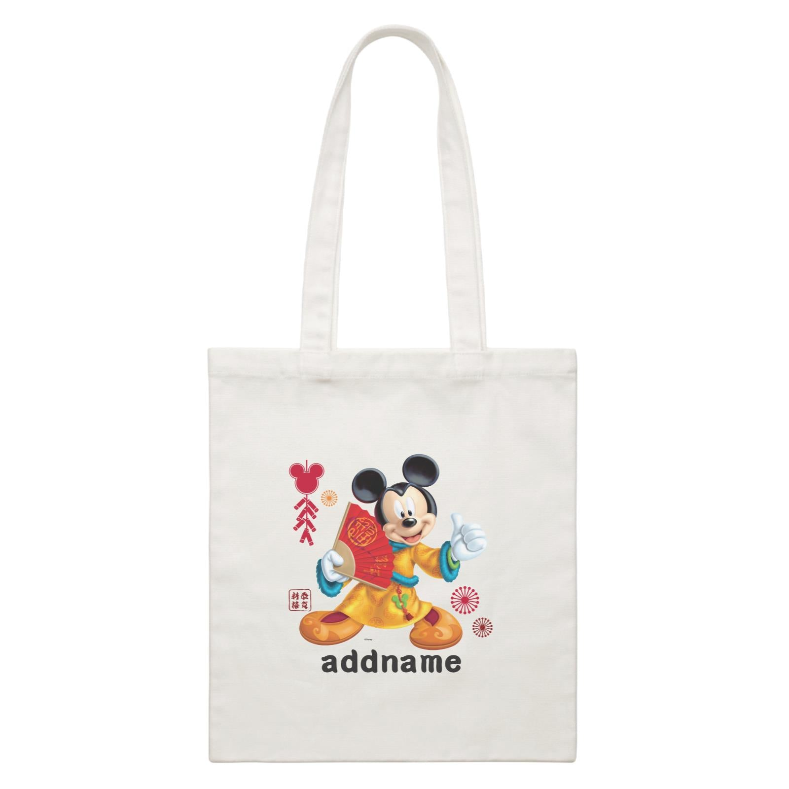 Disney CNY Mickey With Fan Personalised CBR White Canvas Bag