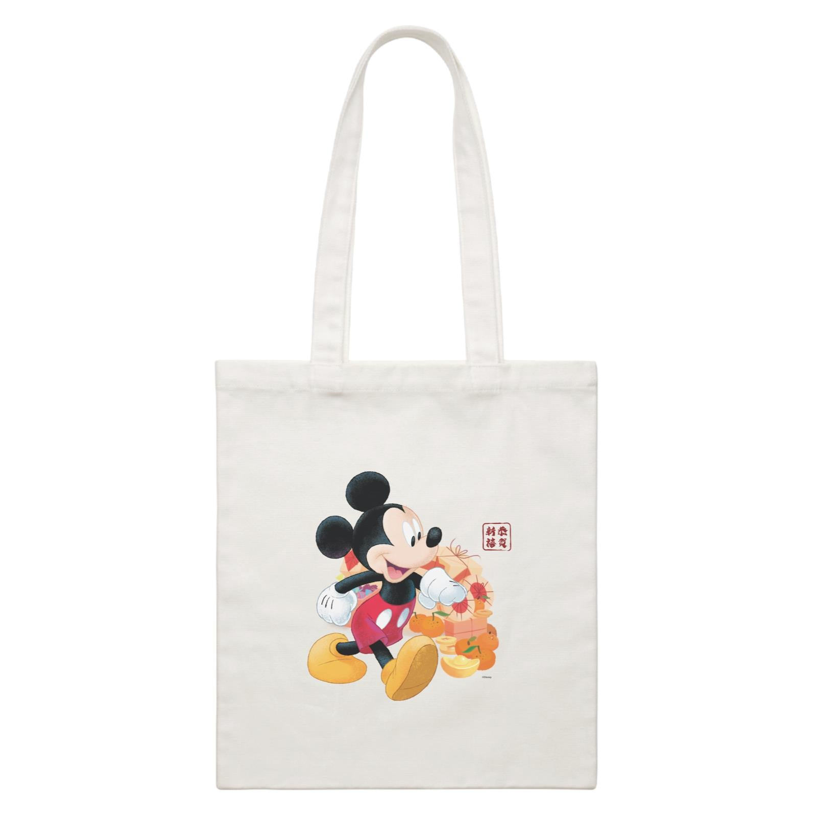 Disney CNY Mickey With Mandarins and Gold Elements Non Personalised CBR White Canvas Bag