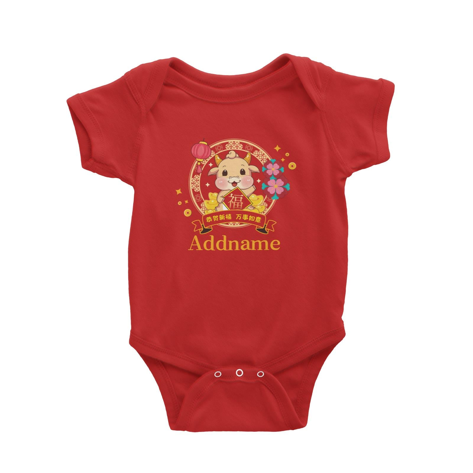[CNY 2021] Golden Cow with Blooming Gold Border Baby Romper