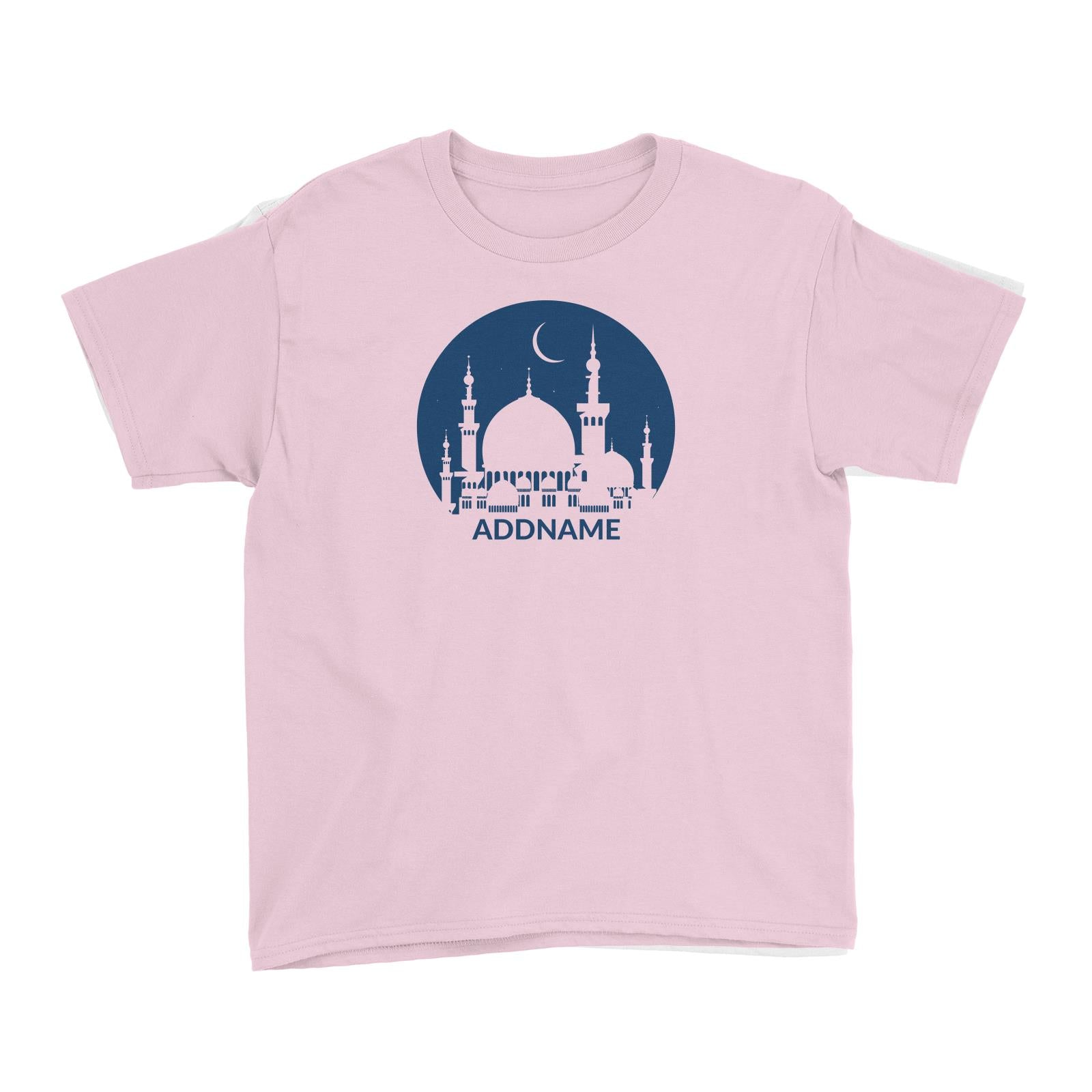 Mosque Moon Kid's T-Shirt Raya Personalizable Designs