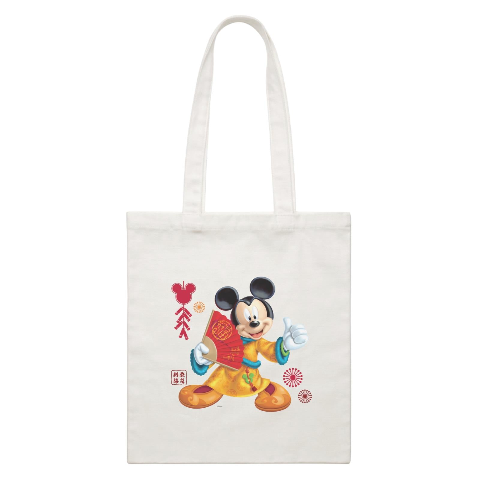 Disney CNY Mickey With Fan Non Personalised CBR White Canvas Bag