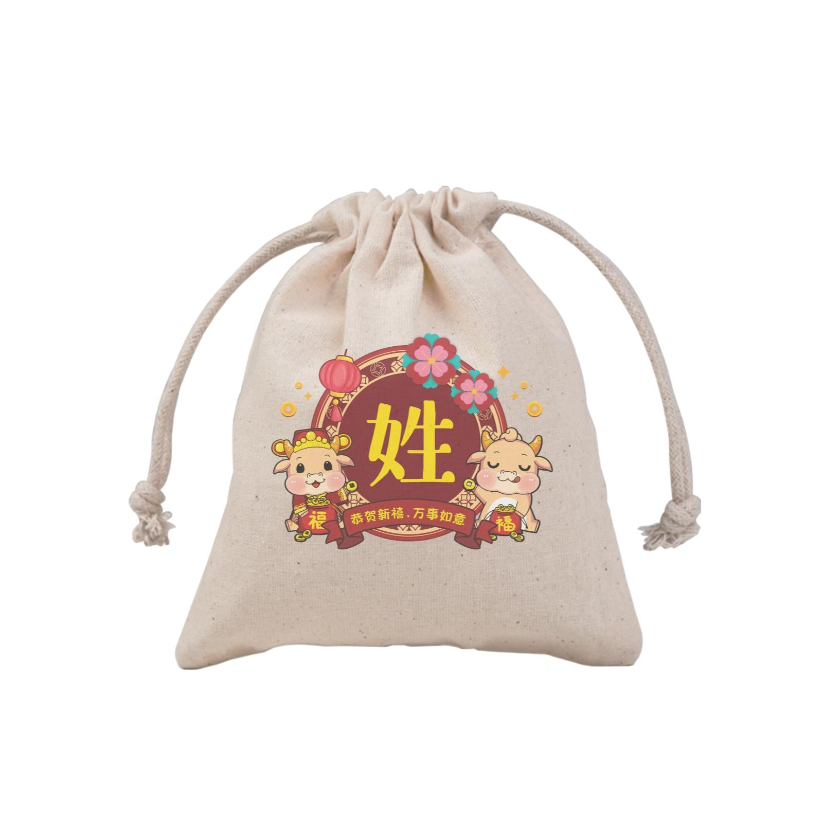 [CNY 2021] Golden Cow Blooming Gold Border With Customize Surname MP Mini Pouch