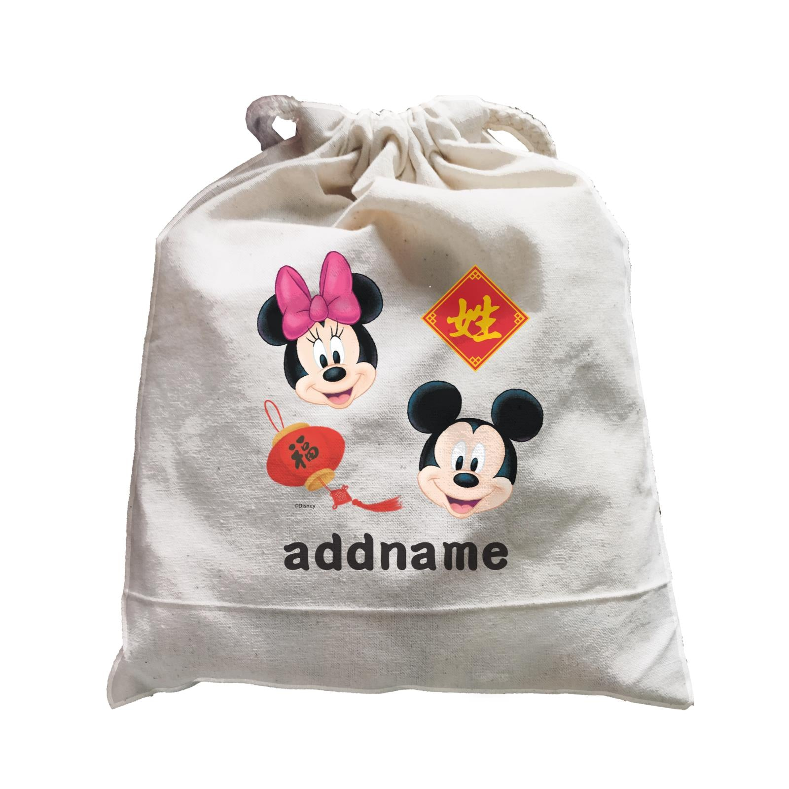 Disney CNY Mickey and Minnie With Prosperity Elements Personalised SAT Satchel