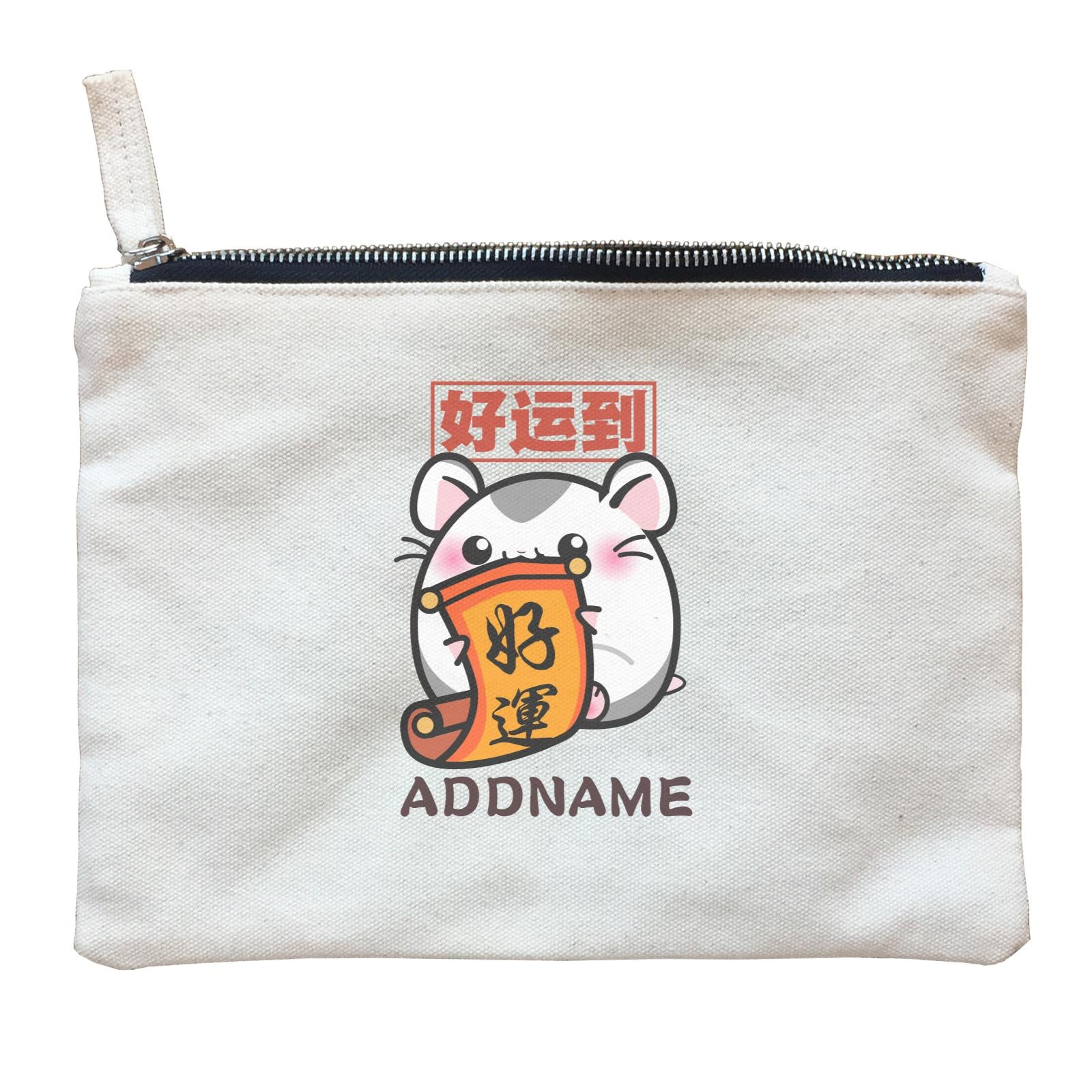 Prosperous Mouse Series Lucky Jim Fortune Comes to You Accessories Zipper Pouch