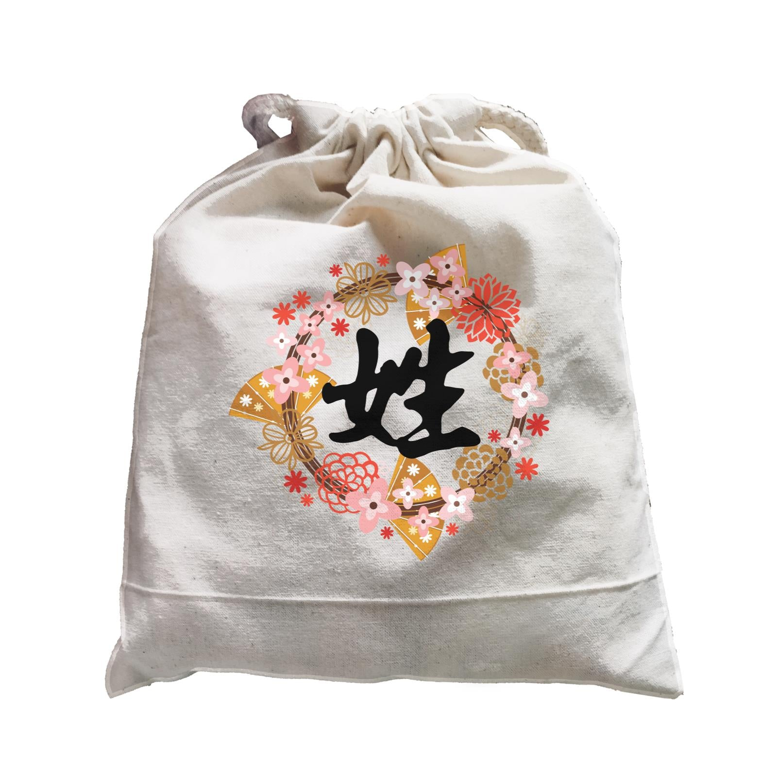 Chinese New Year Surname with Floral Elements Satchel