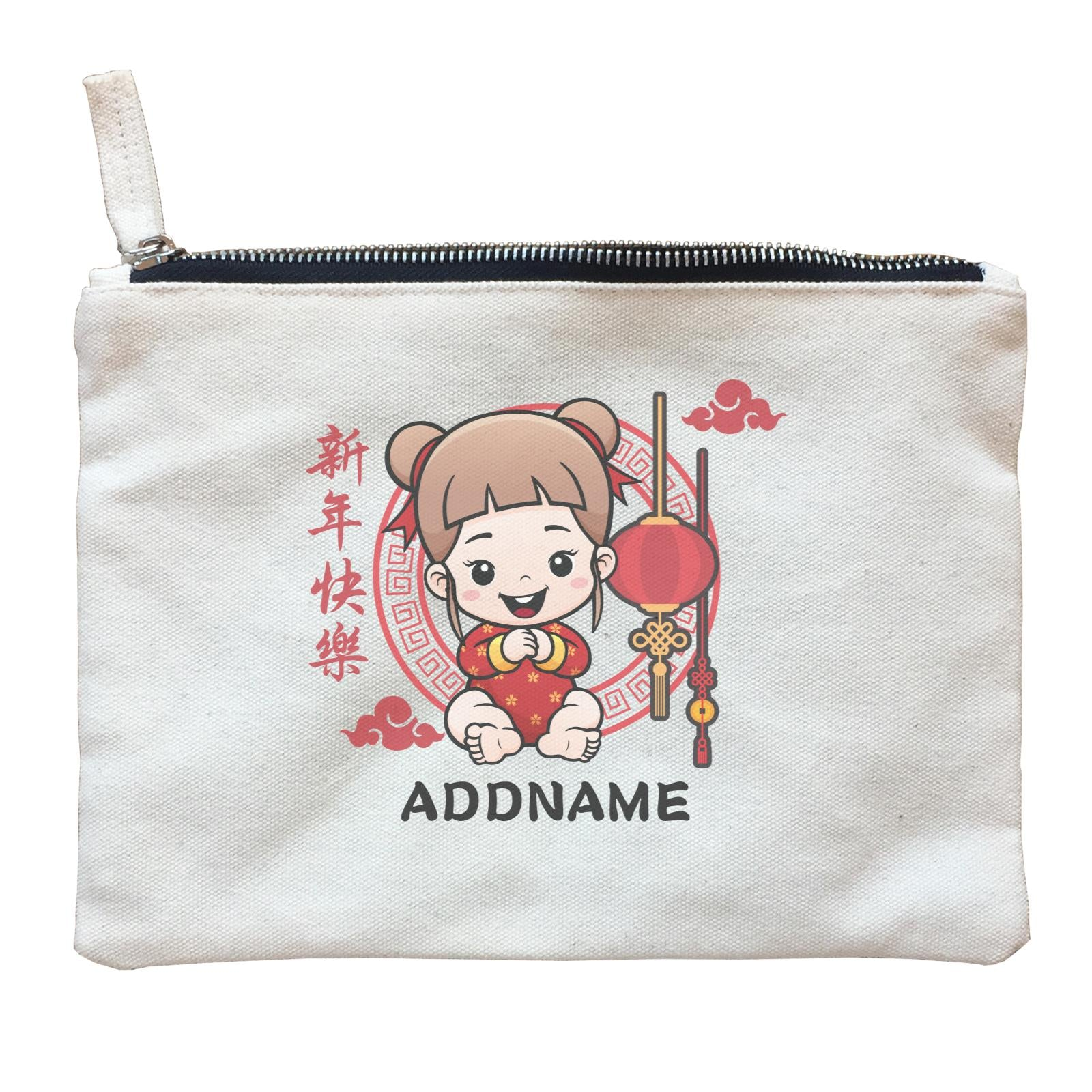 Chinese New Year Fancy Baby Girl with Lantern Zipper Pouch