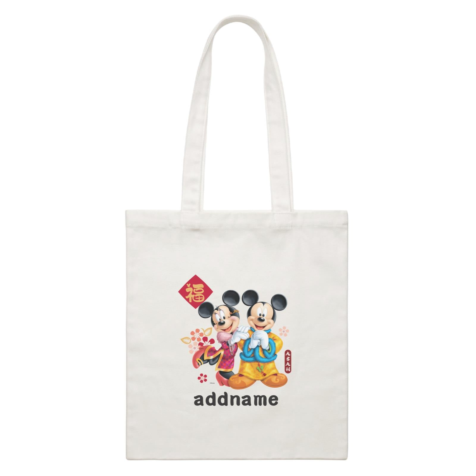 Disney CNY Mickey And Minnie Personalised CBR White Canvas Bag