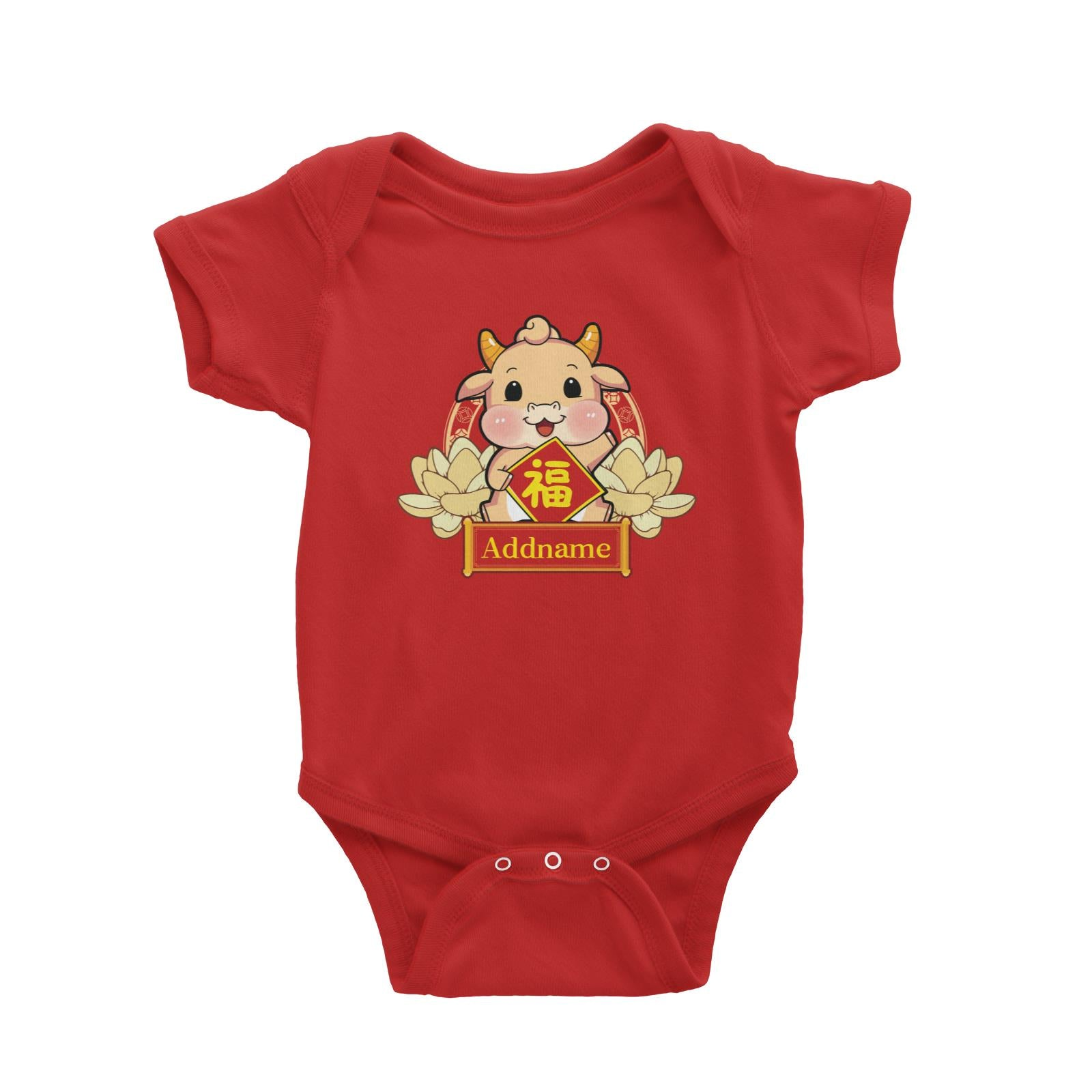 [CNY 2021] Gold Lotus Series Golden Cow with Spring Couplets Baby Romper