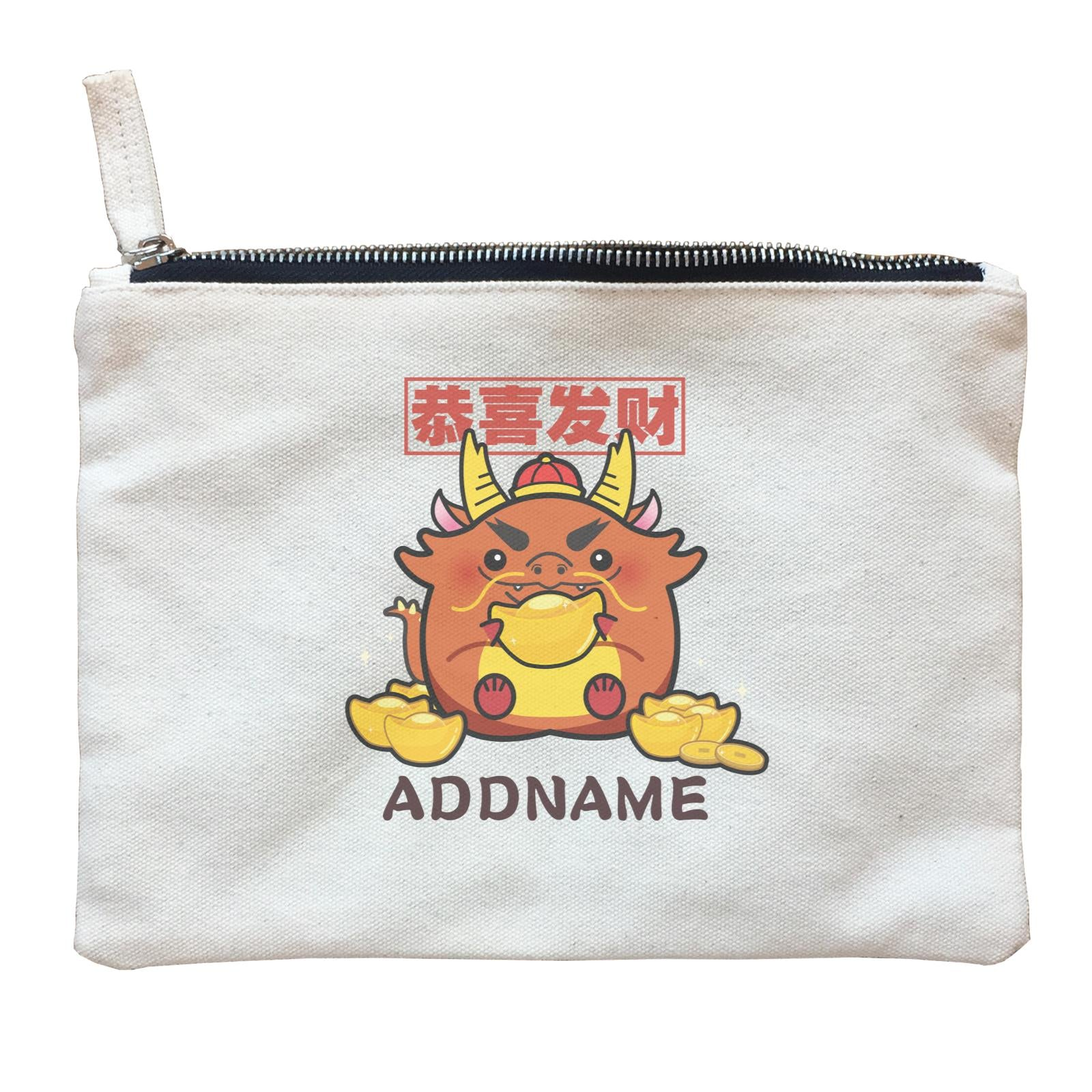 Ultra Cute Zodiac Series Dragon Accessories Zipper Pouch