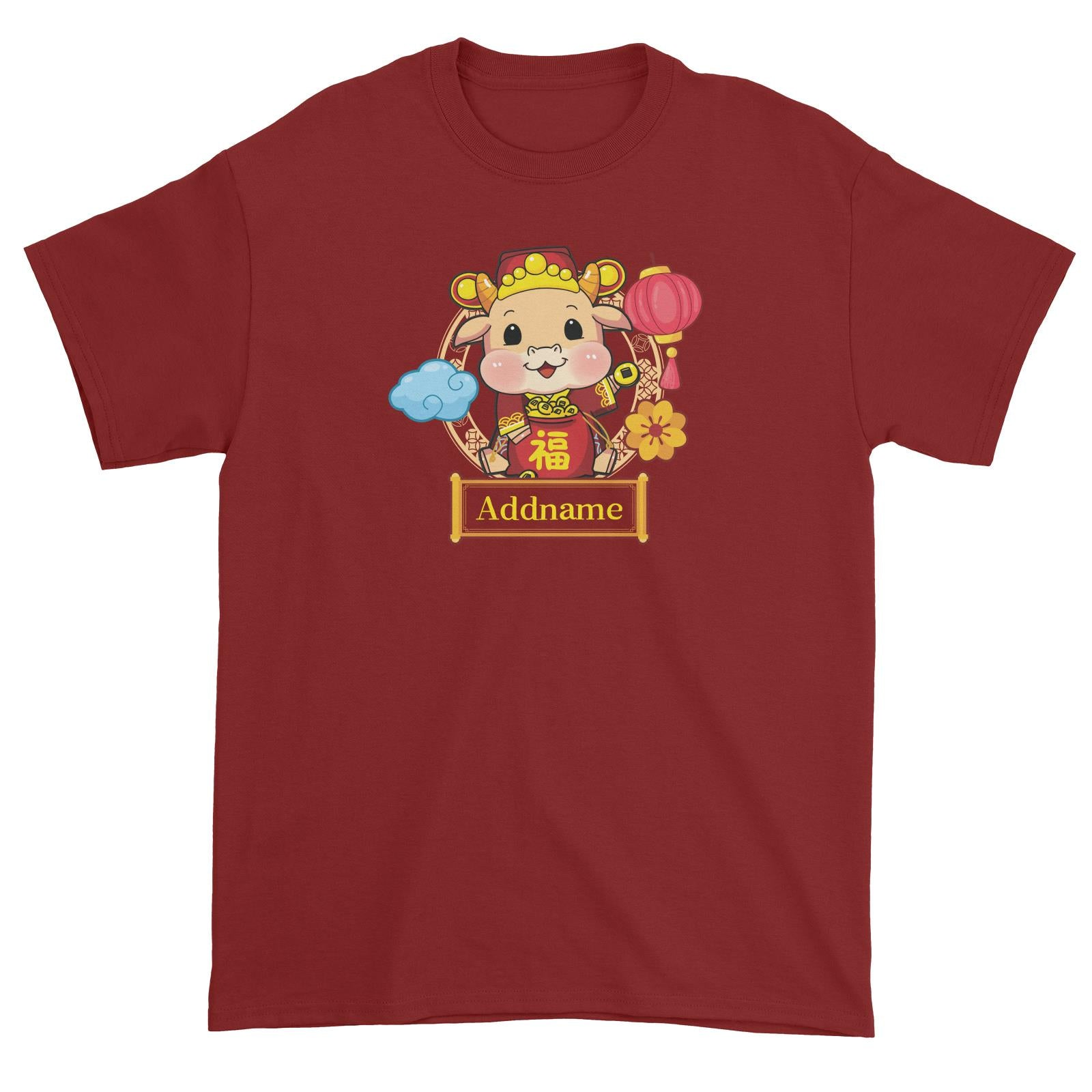 [CNY 2021] Cow of Wealth Unisex T-Shirt
