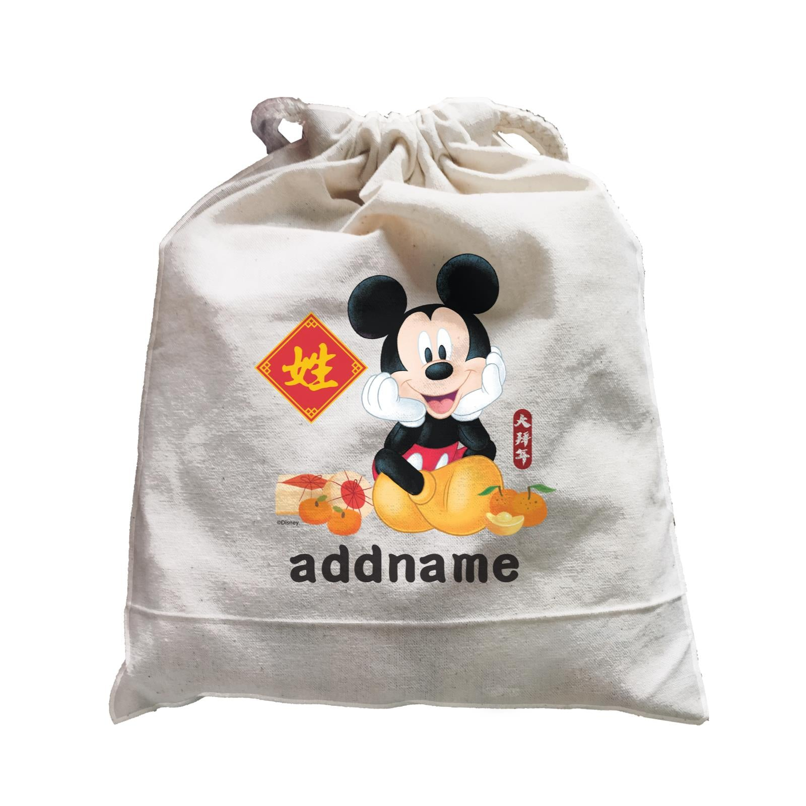 Disney CNY Mickey With Mandarins and Gold Elements Personalised SAT Satchel