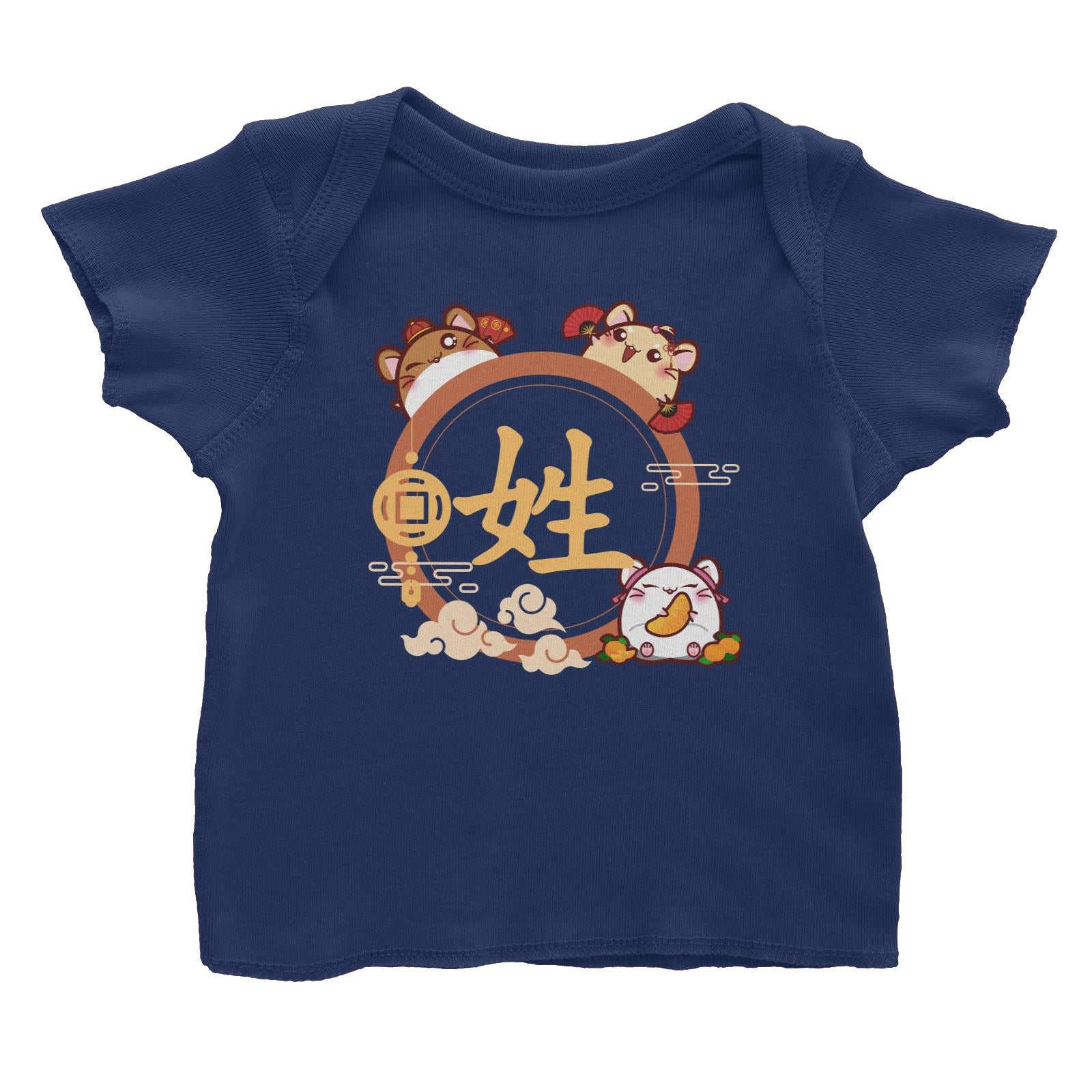 Prosperous Mouse Series Hamster Emblem Baby T-Shirt