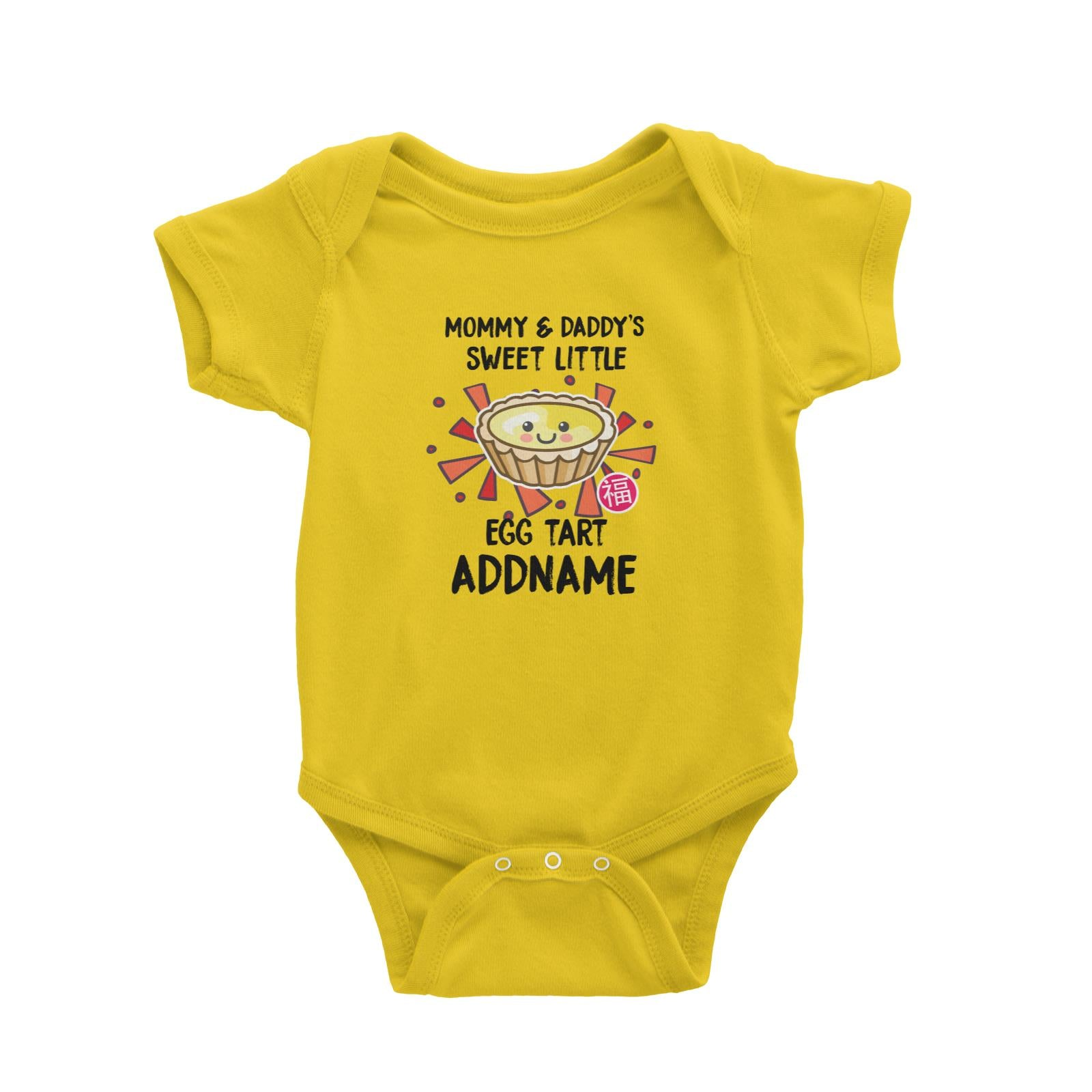 Chinese New Year Mommy and Daddy's Sweet Little Egg Tart Baby Romper  Personalizable Designs