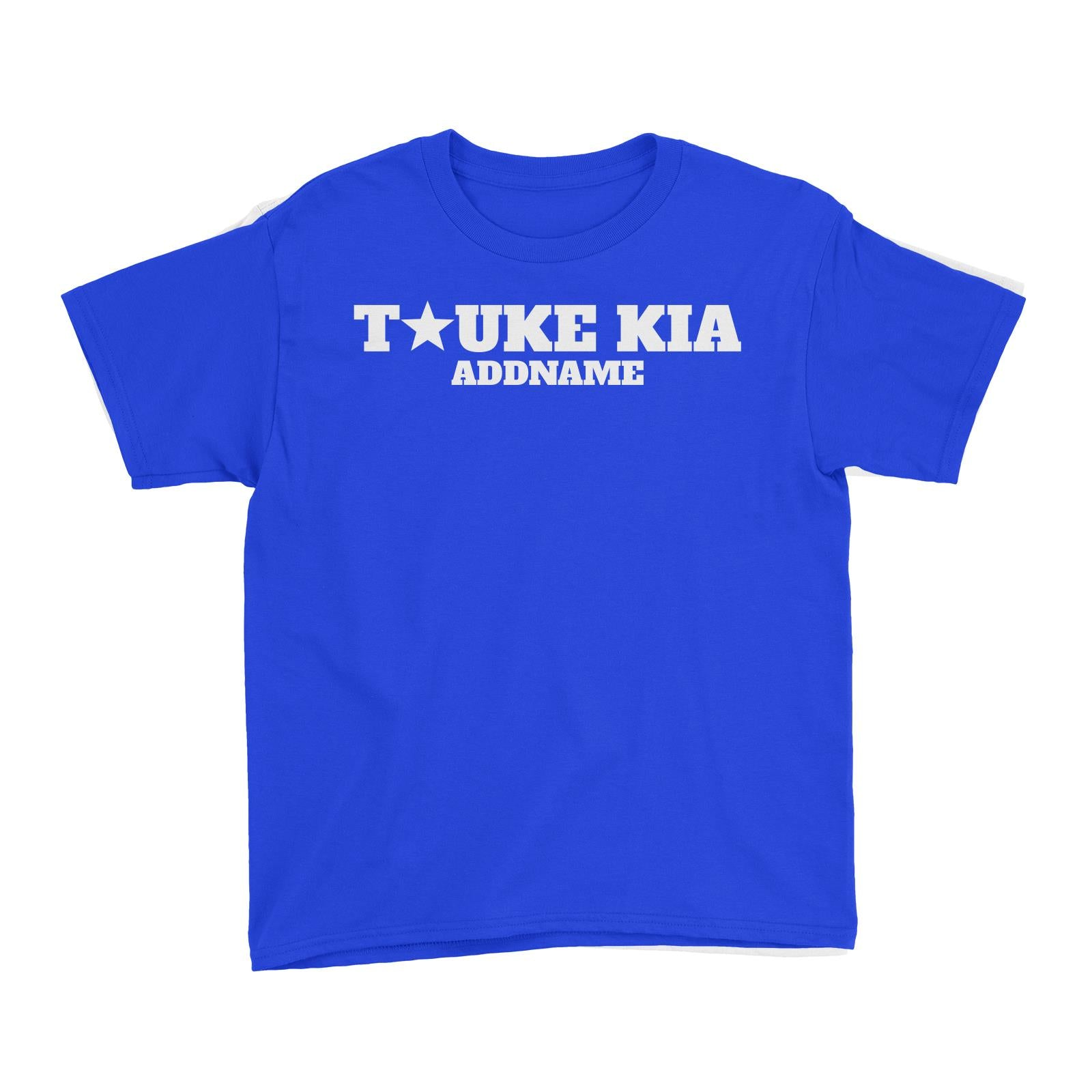 Tauke Kia Star Kid's T-Shirt