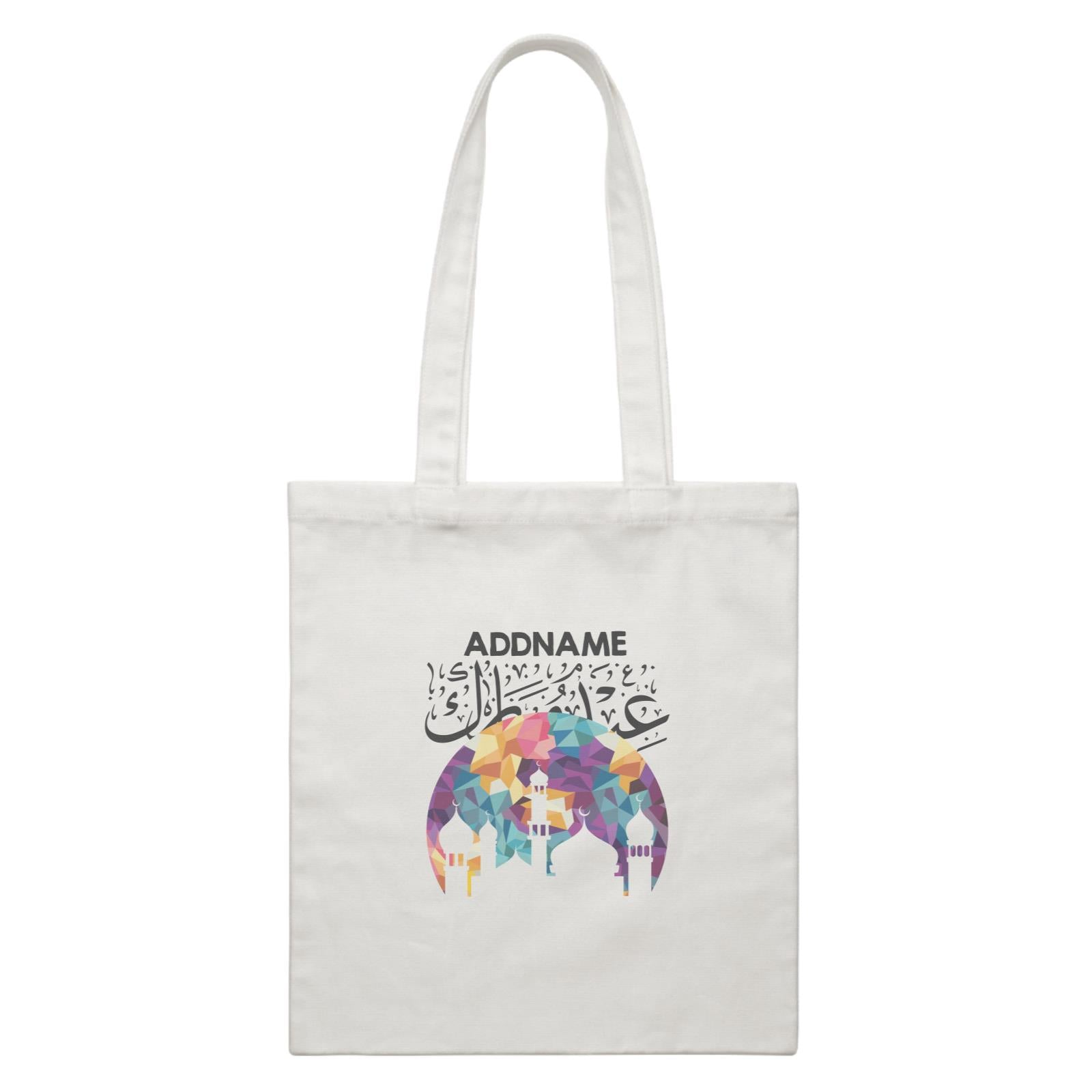 Mosque White Canvas Bag
