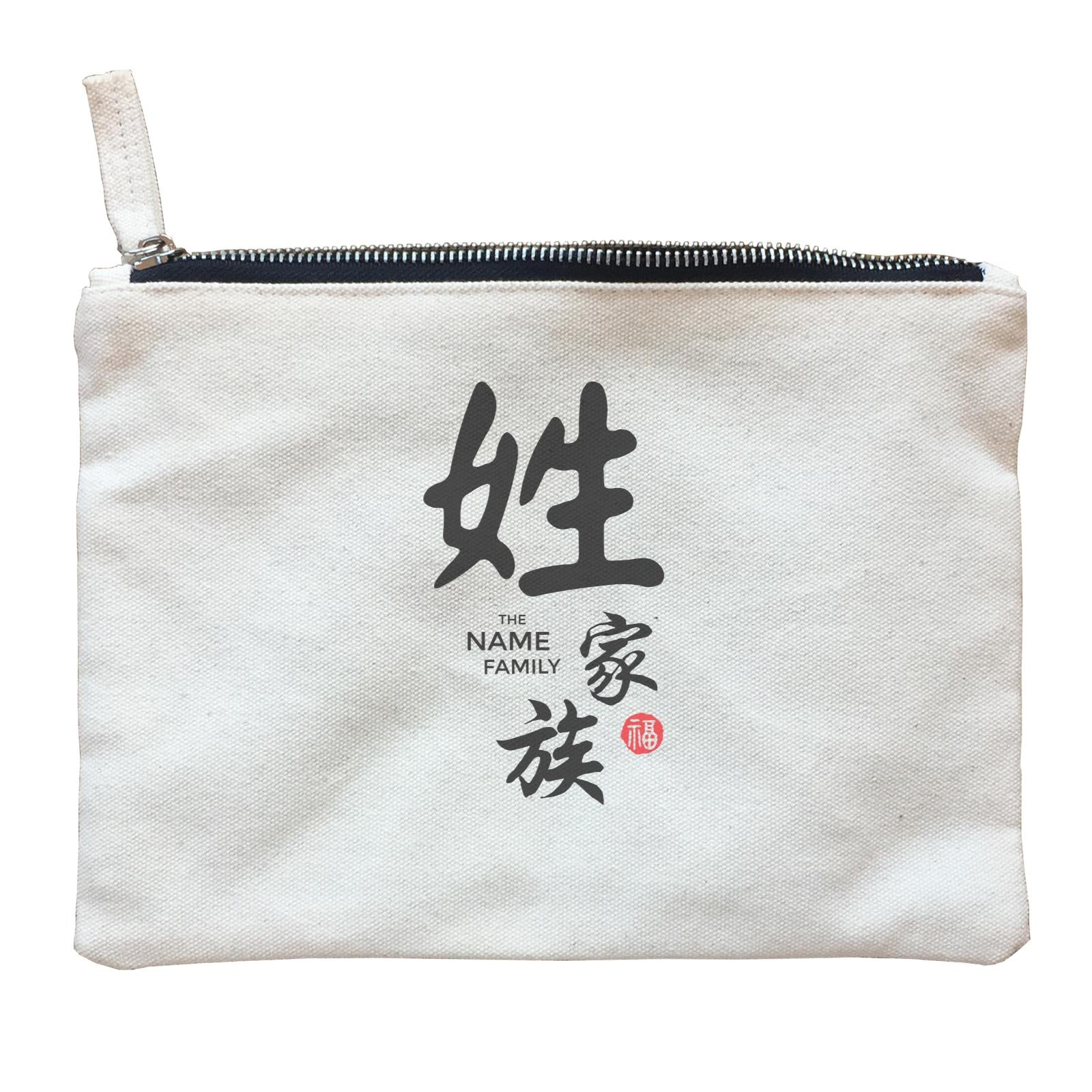 Chinese New Year Bai Jia Xing Addname Accessories Zipper Pouch