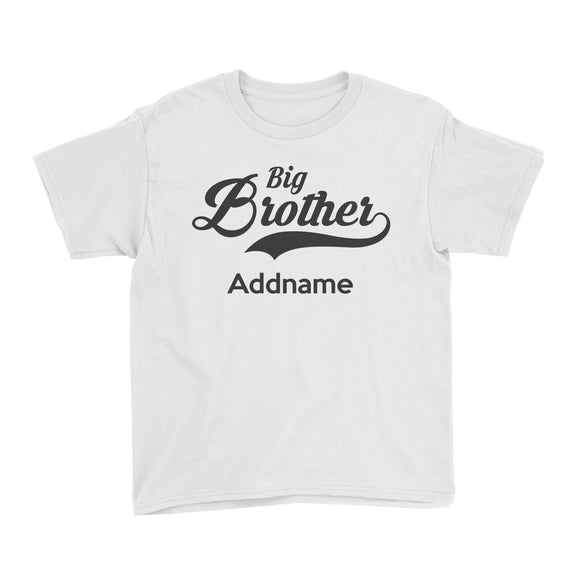 Retro Big Brother Addname Kid's T-Shirt