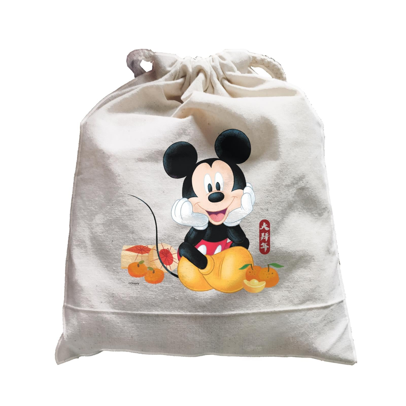Disney CNY Mickey With Mandarins and Gold Elements Non Personalised SAT Satchel