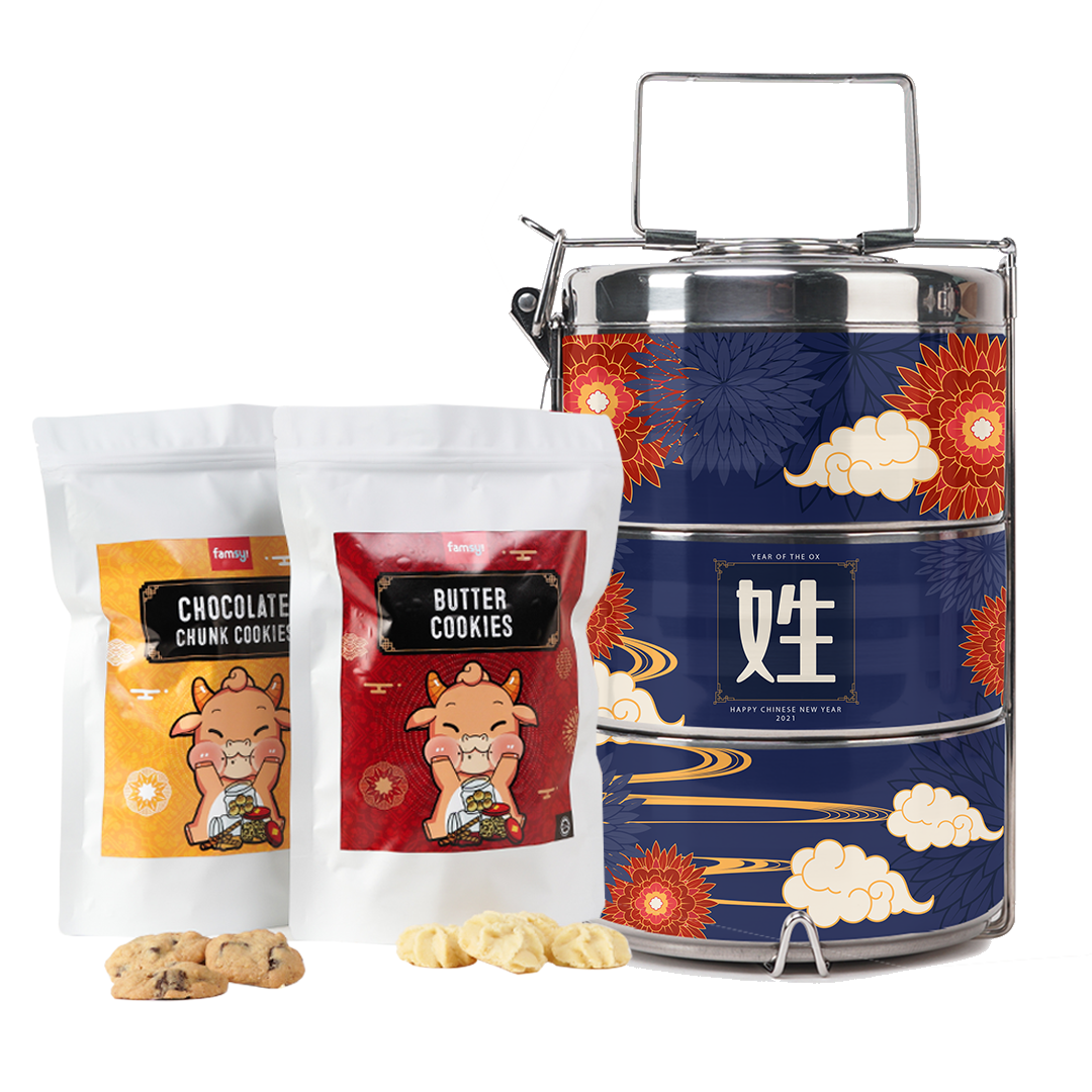 [CNY 2021] CNY Special Surname Series Chrysanthemum Navy Tiffin Carrier with Cookies Set