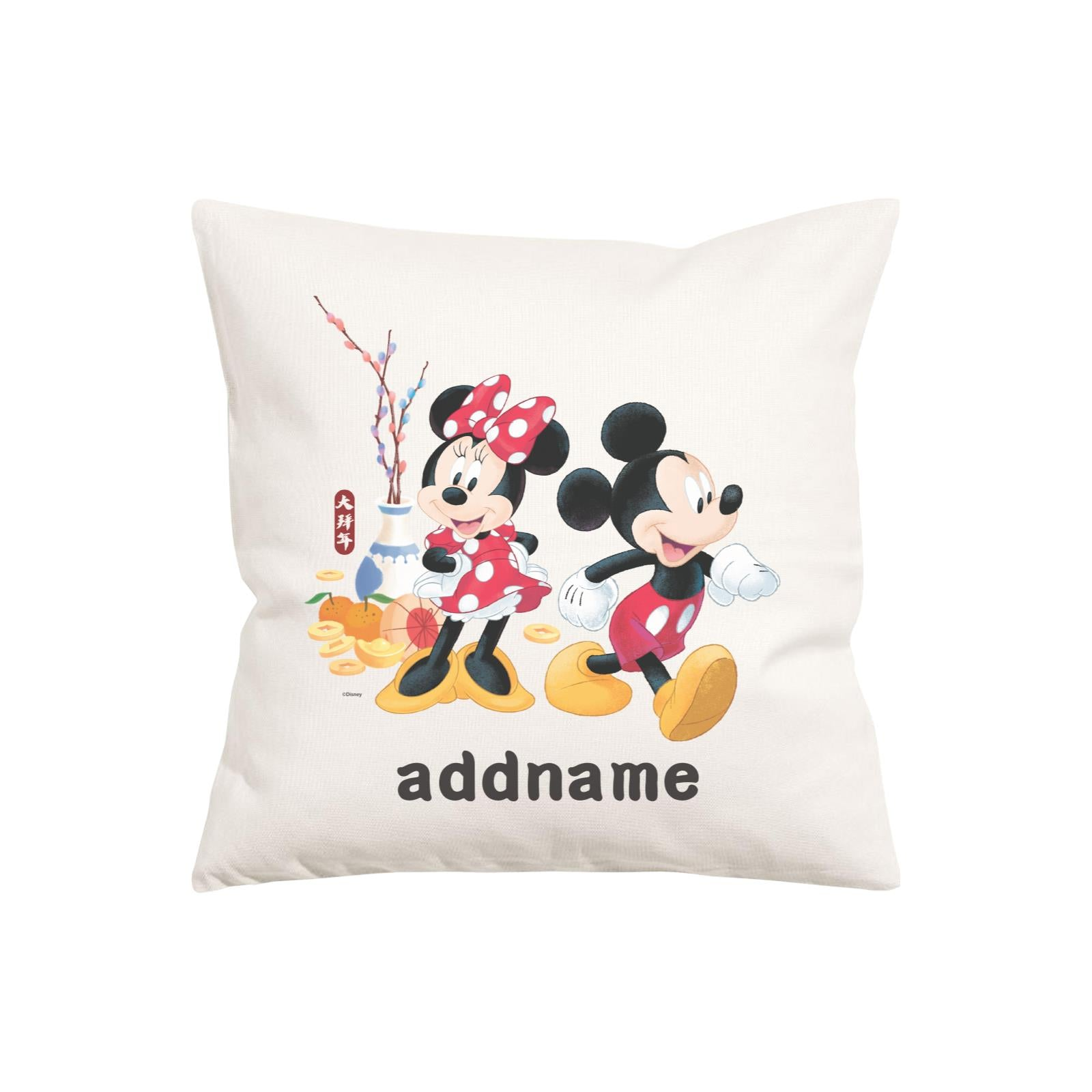 Disney CNY Mickey and Minnie With Prosperity Elements Personalised PW Cushion