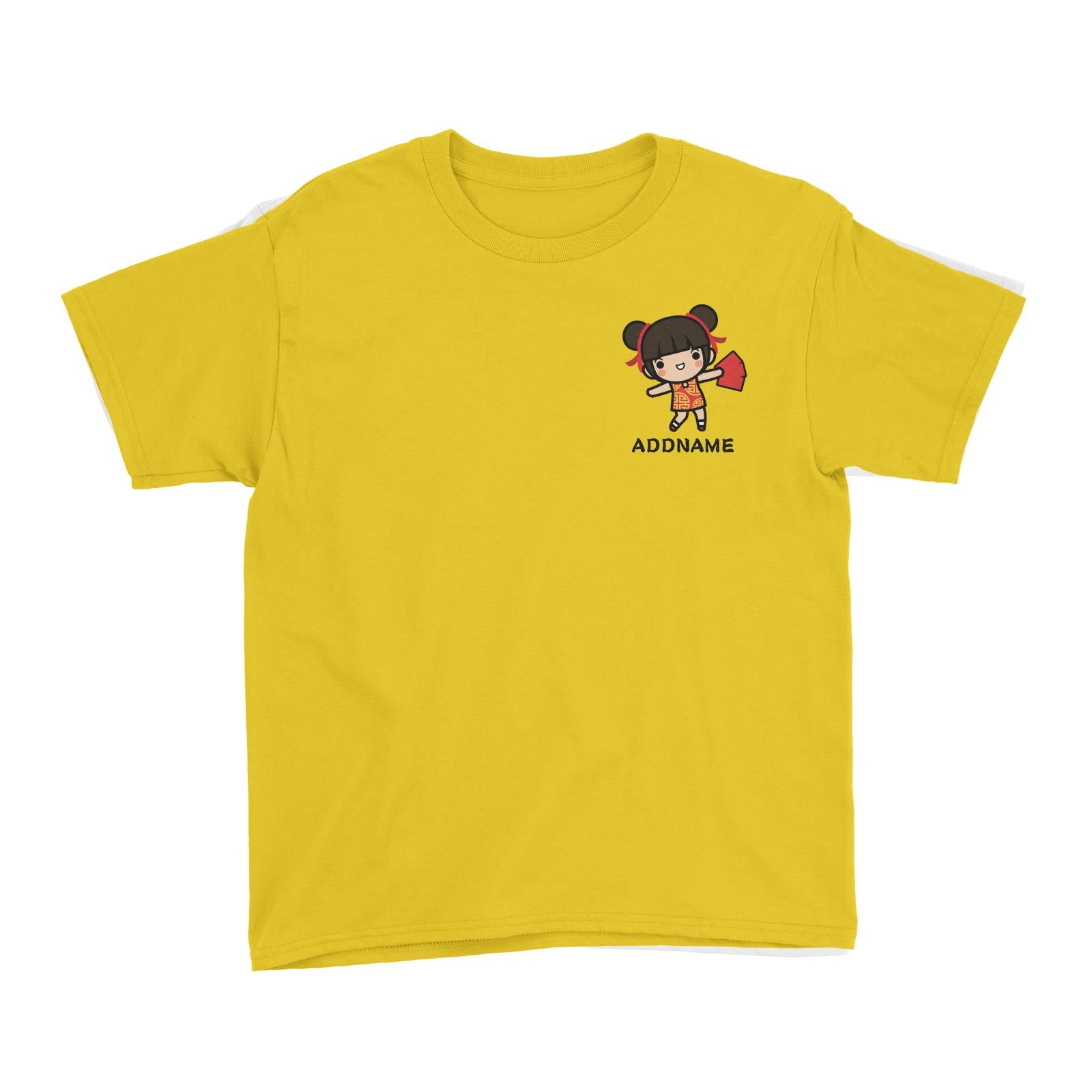 Prosperity CNY Girl with Red Packets Pocket Design Kid's T-Shirt