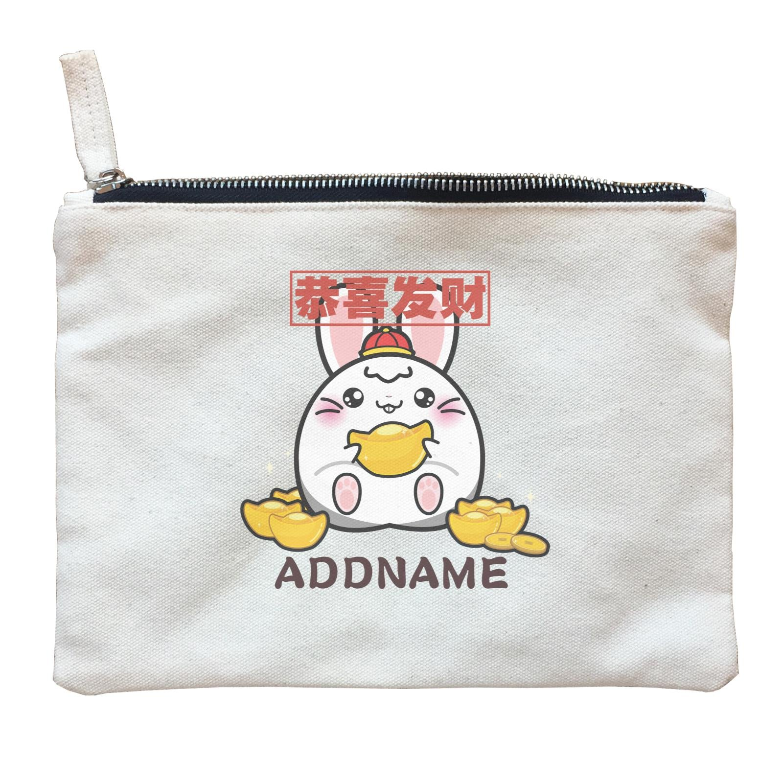 Ultra Cute Zodiac Series Rabbit Accessories Zipper Pouch