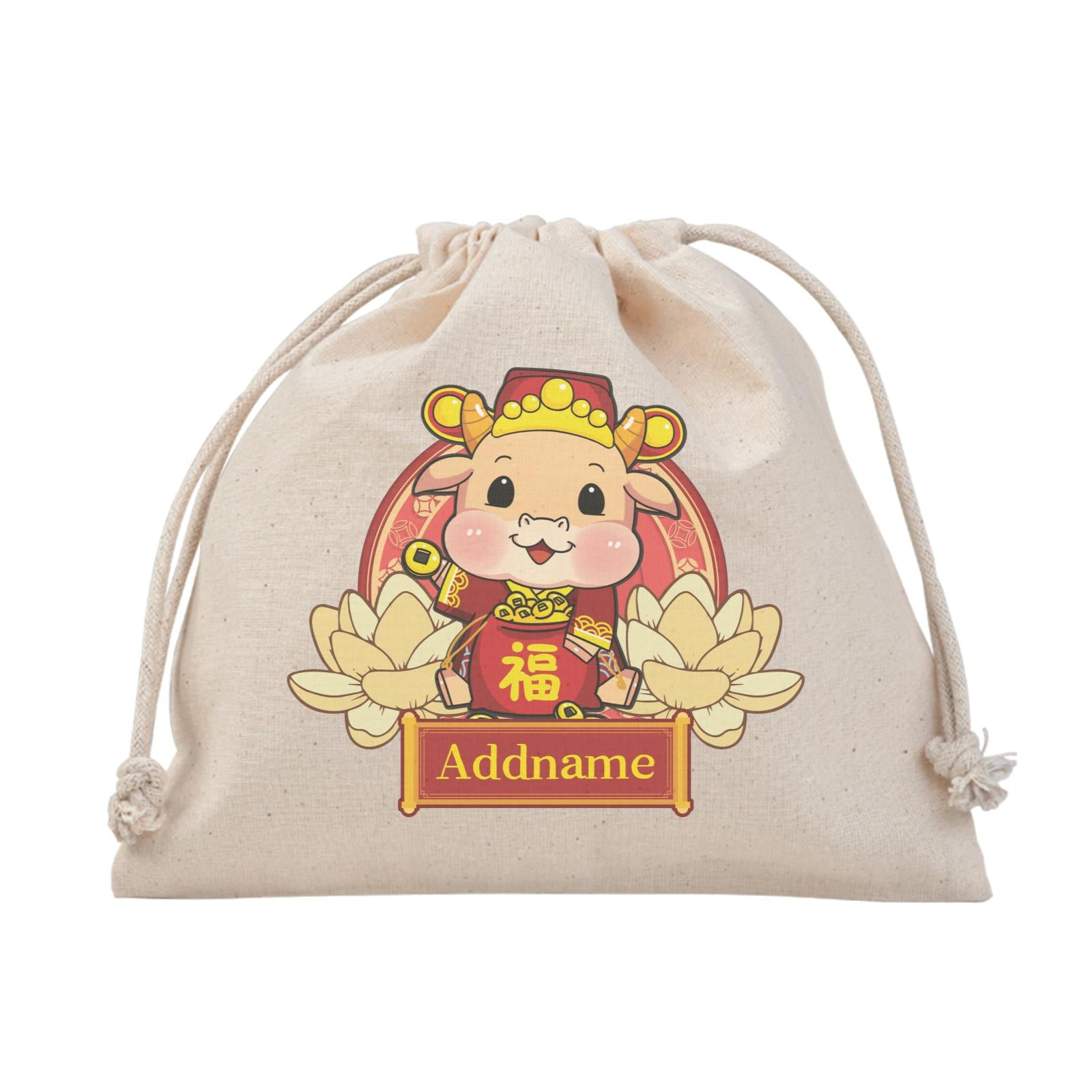 [CNY 2021] Gold Lotus Series Cow of Wealth Satchel