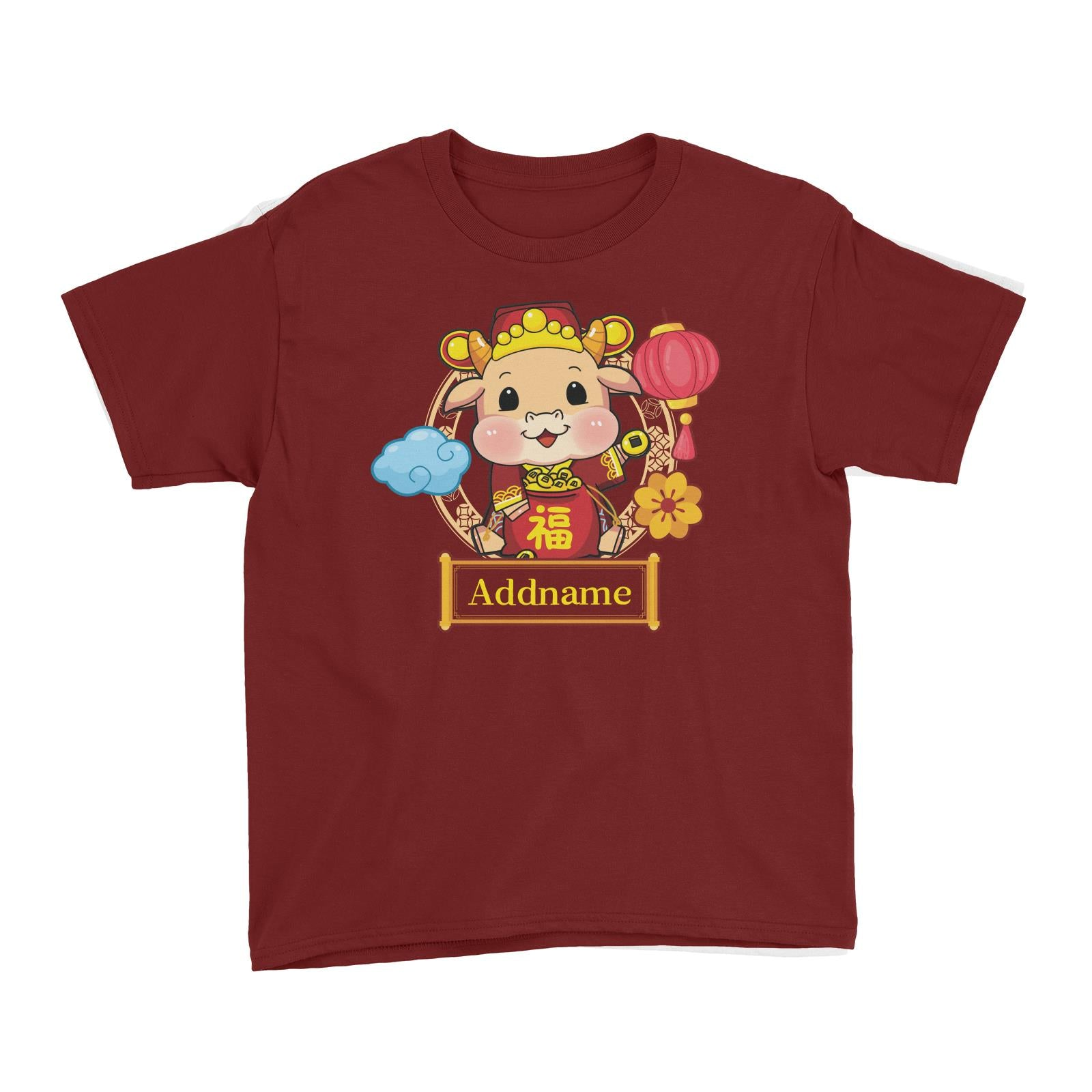 [CNY 2021] Cow of Wealth Kid's T-Shirt