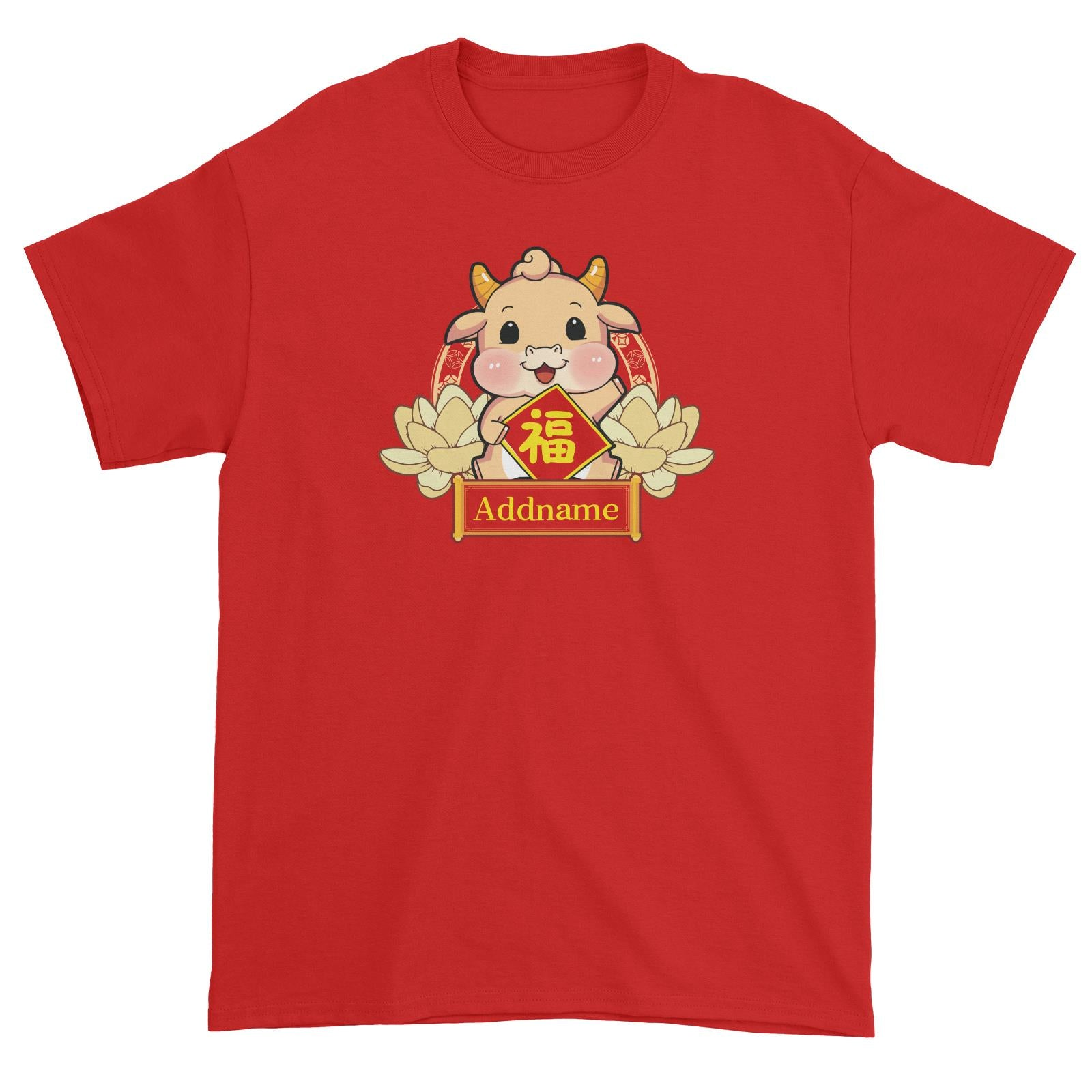 [CNY 2021] Gold Lotus Series Golden Cow with Spring Couplets Unisex T-Shirt