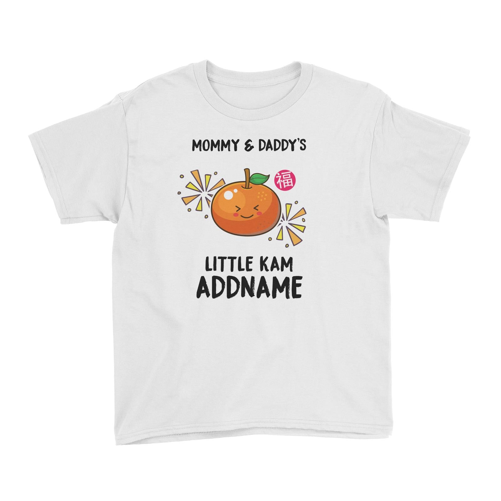 Chinese New Year Mommy and Daddy's Little Kam Kid's T-Shirt  Personalizable Designs