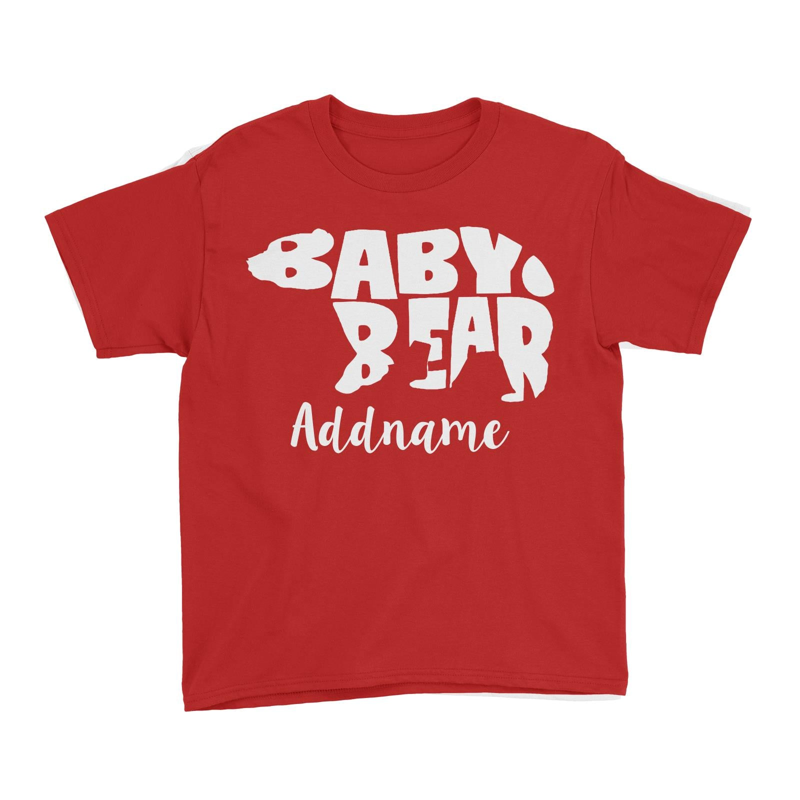 Baby Bear Silhouette Addname Kid's T-Shirt