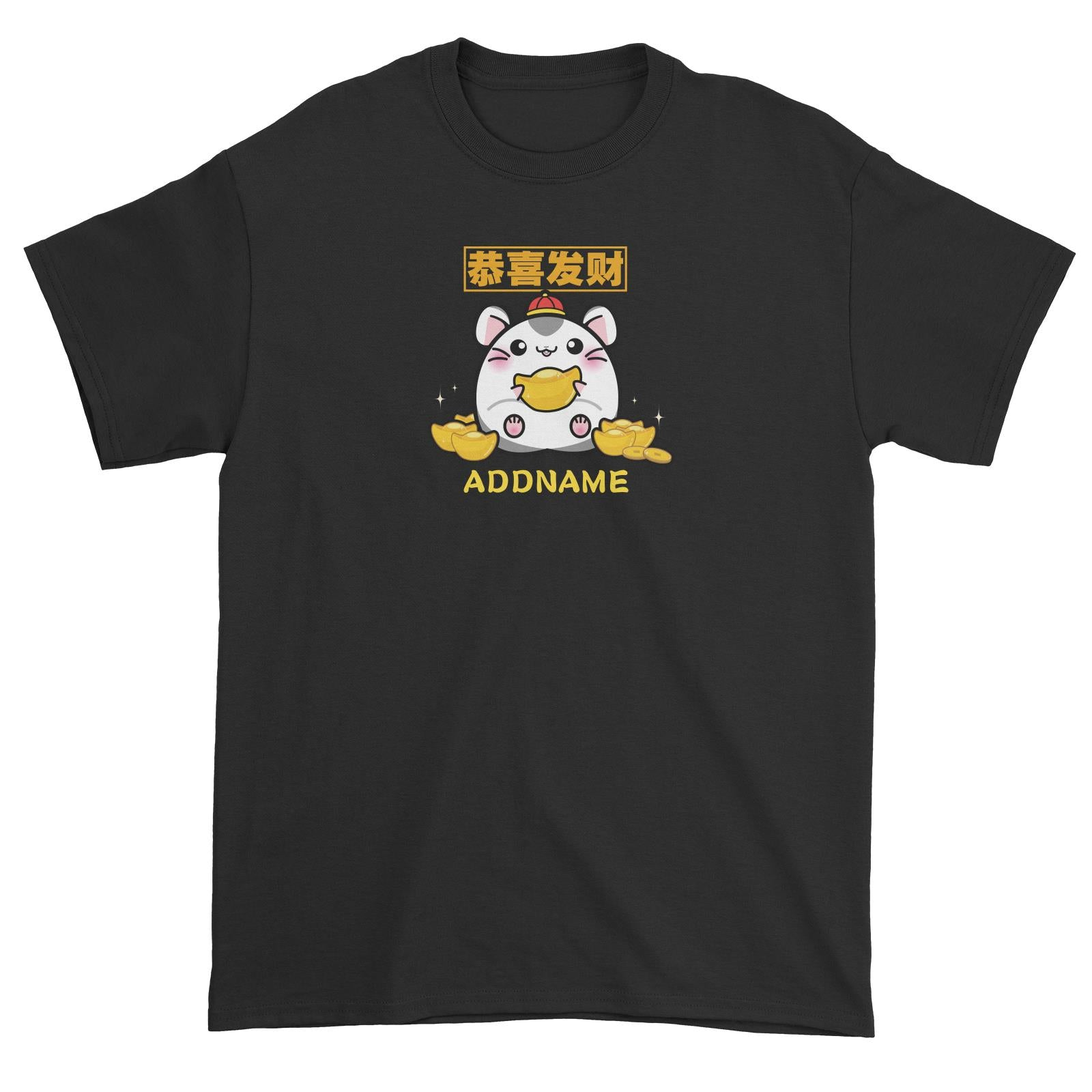 Prosperous Mouse Series Golden Jim Wishes Happy Prosperity Unisex T-Shirt