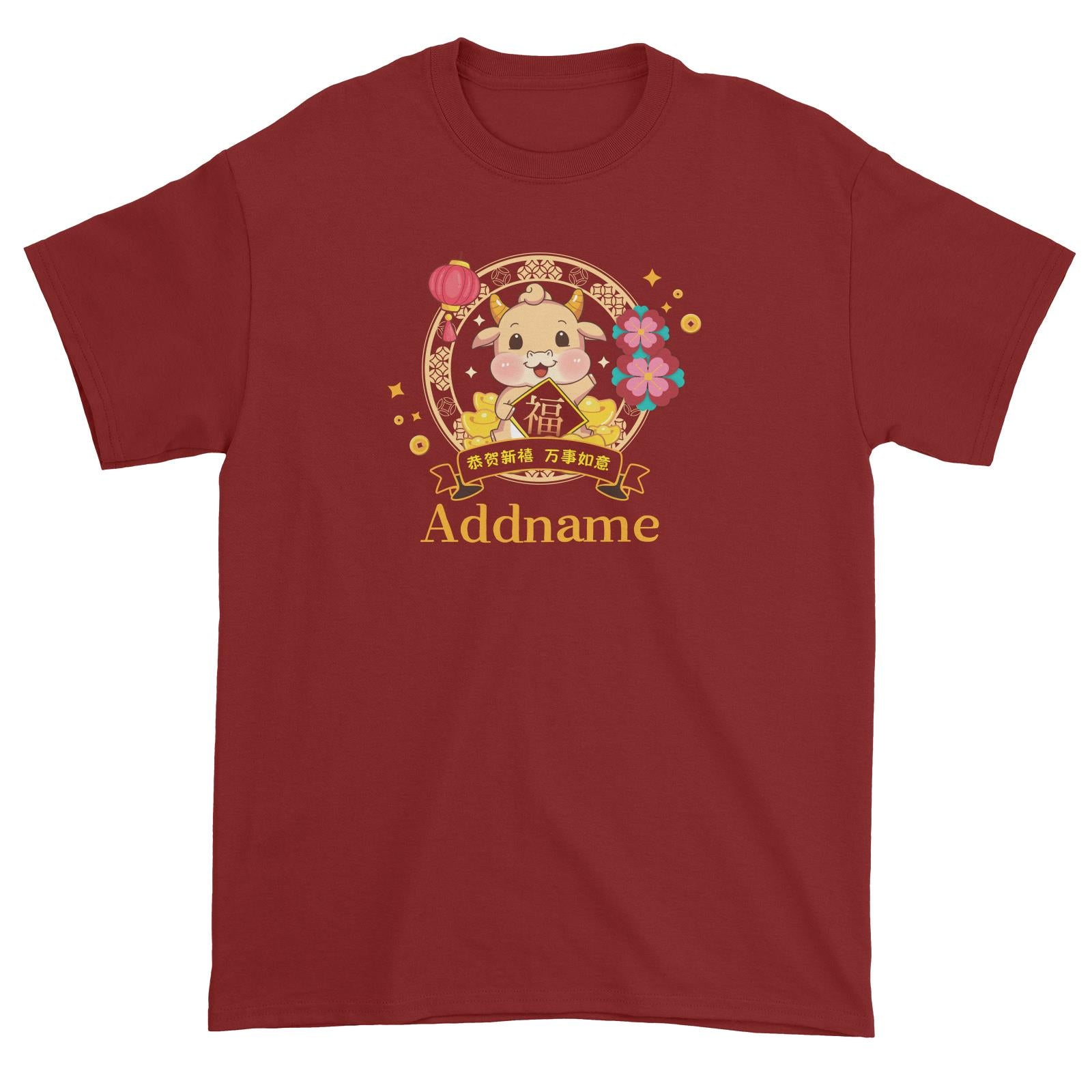 [CNY 2021] Golden Cow with Blooming Gold Border Unisex T-Shirt