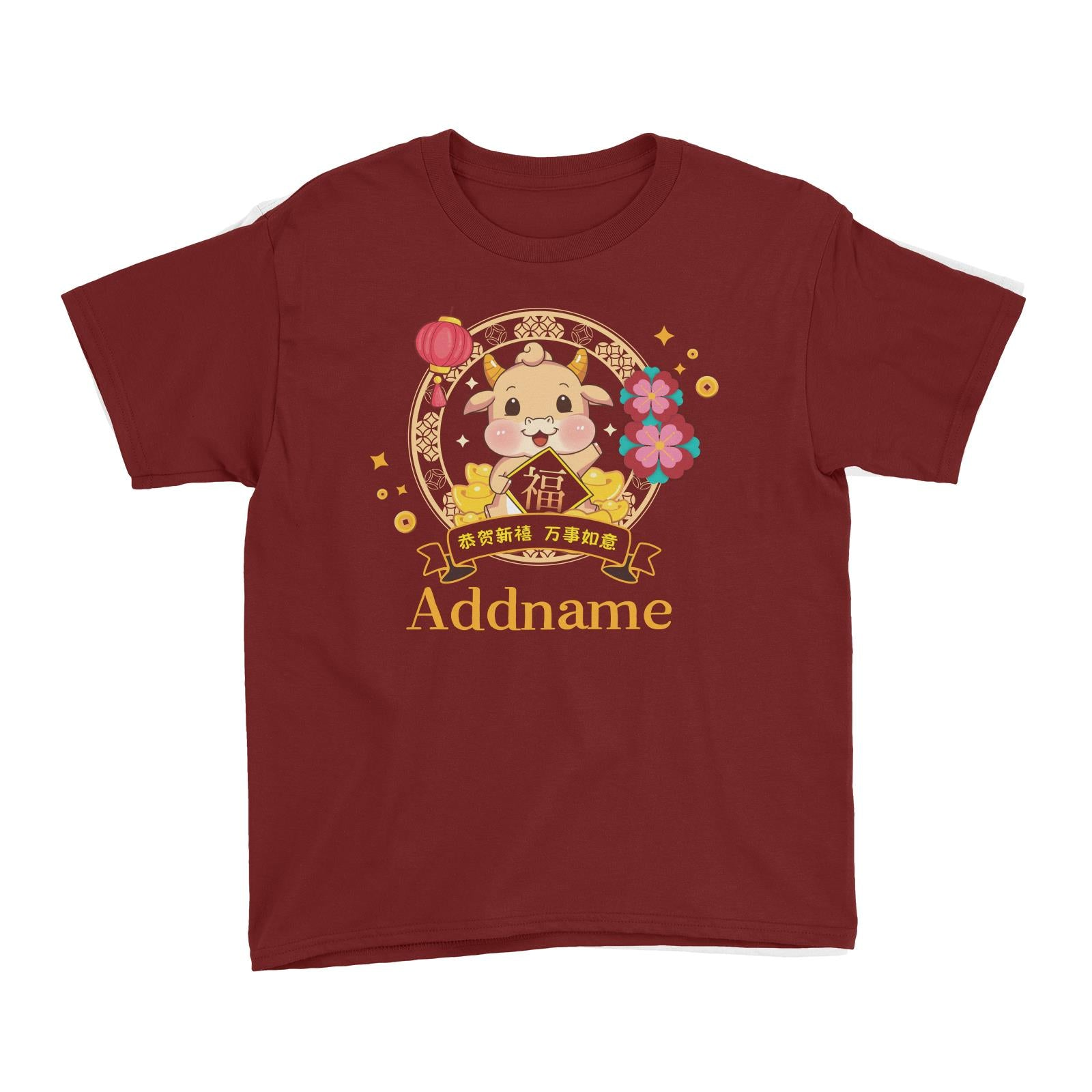 [CNY 2021] Golden Cow with Blooming Gold Border Kid's T-Shirt