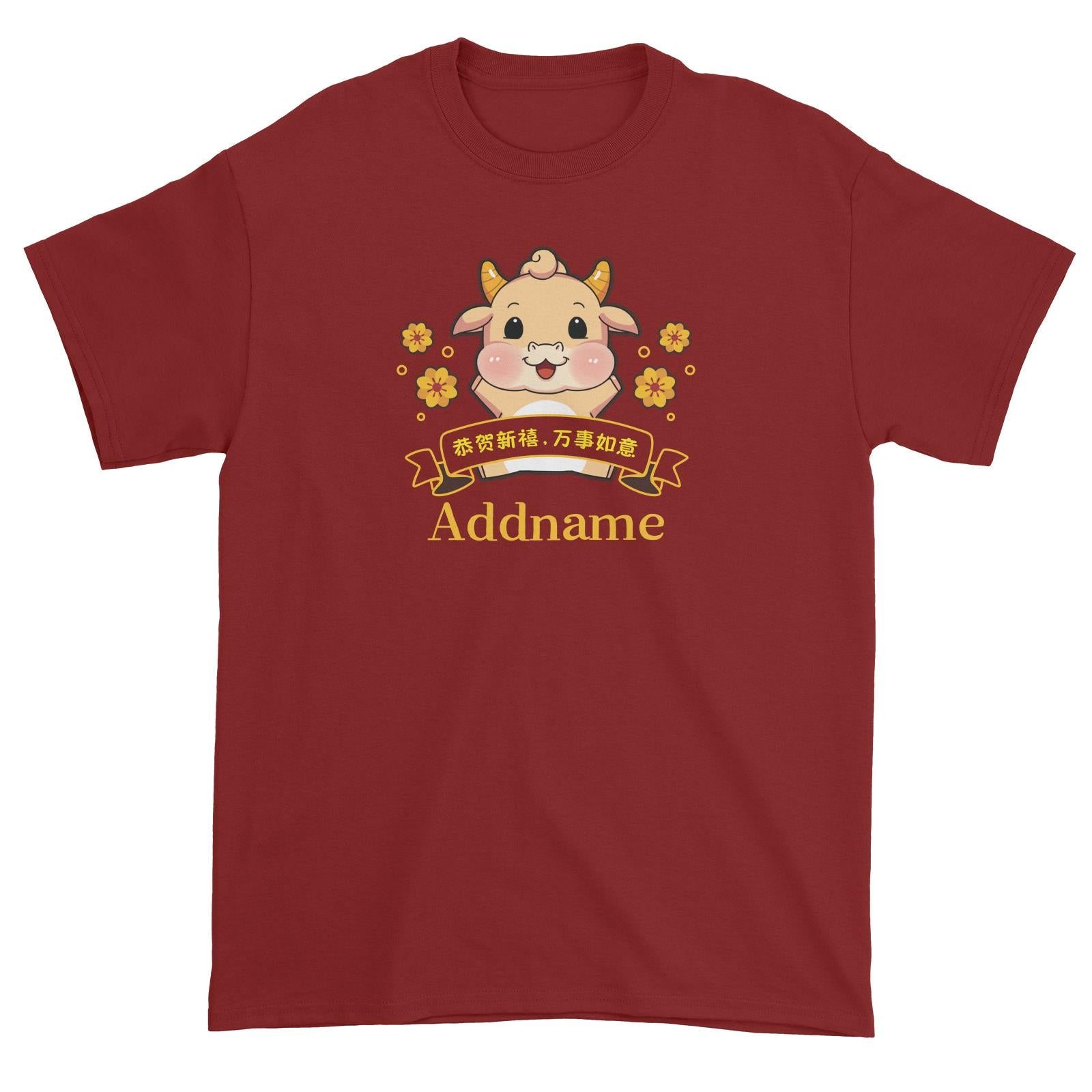 [CNY 2021] Golden Cow with Chinese New Year Wishes Unisex T-Shirt