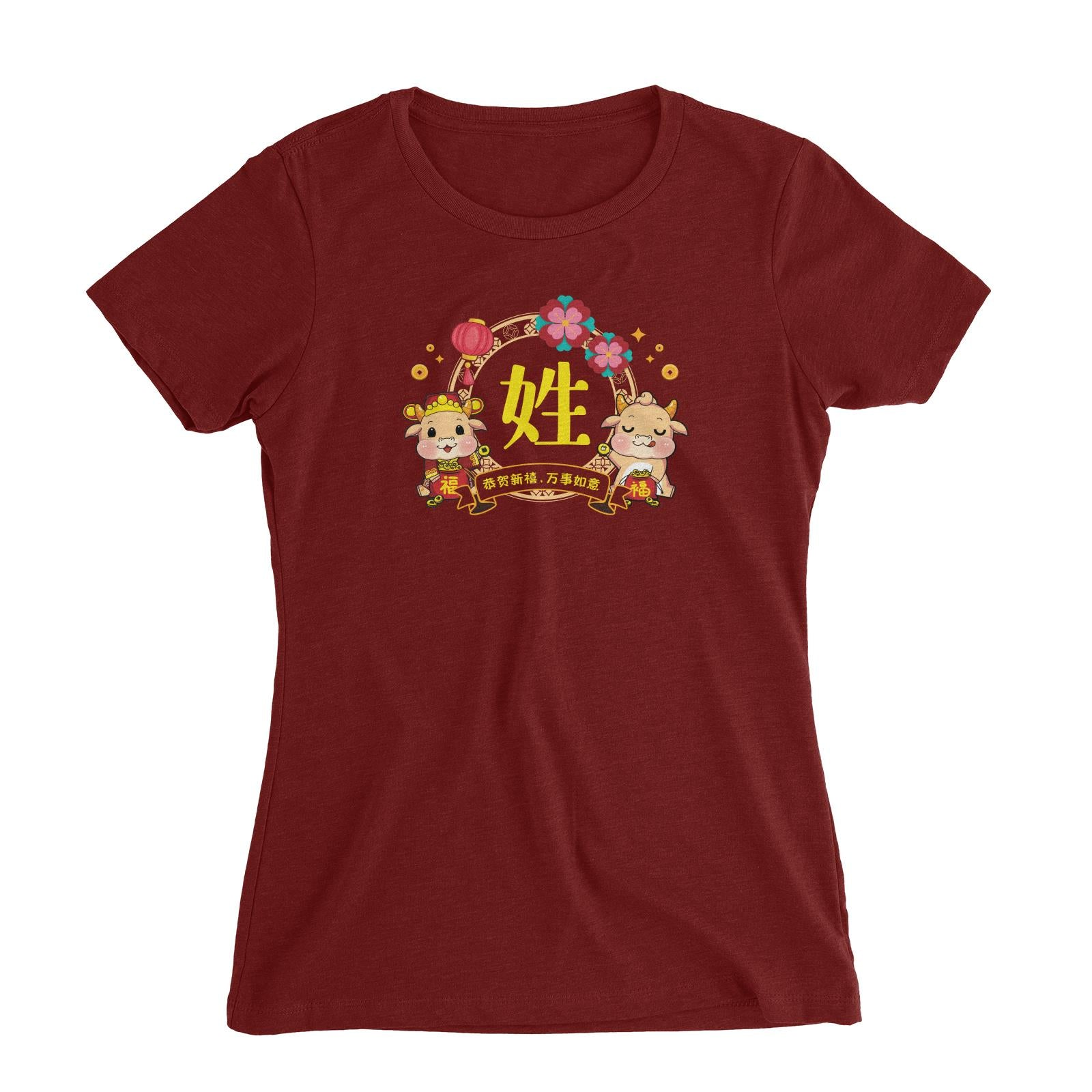 [CNY 2021] Golden Cow Blooming Gold Border With Surname Women's Slim Fit T-Shirt