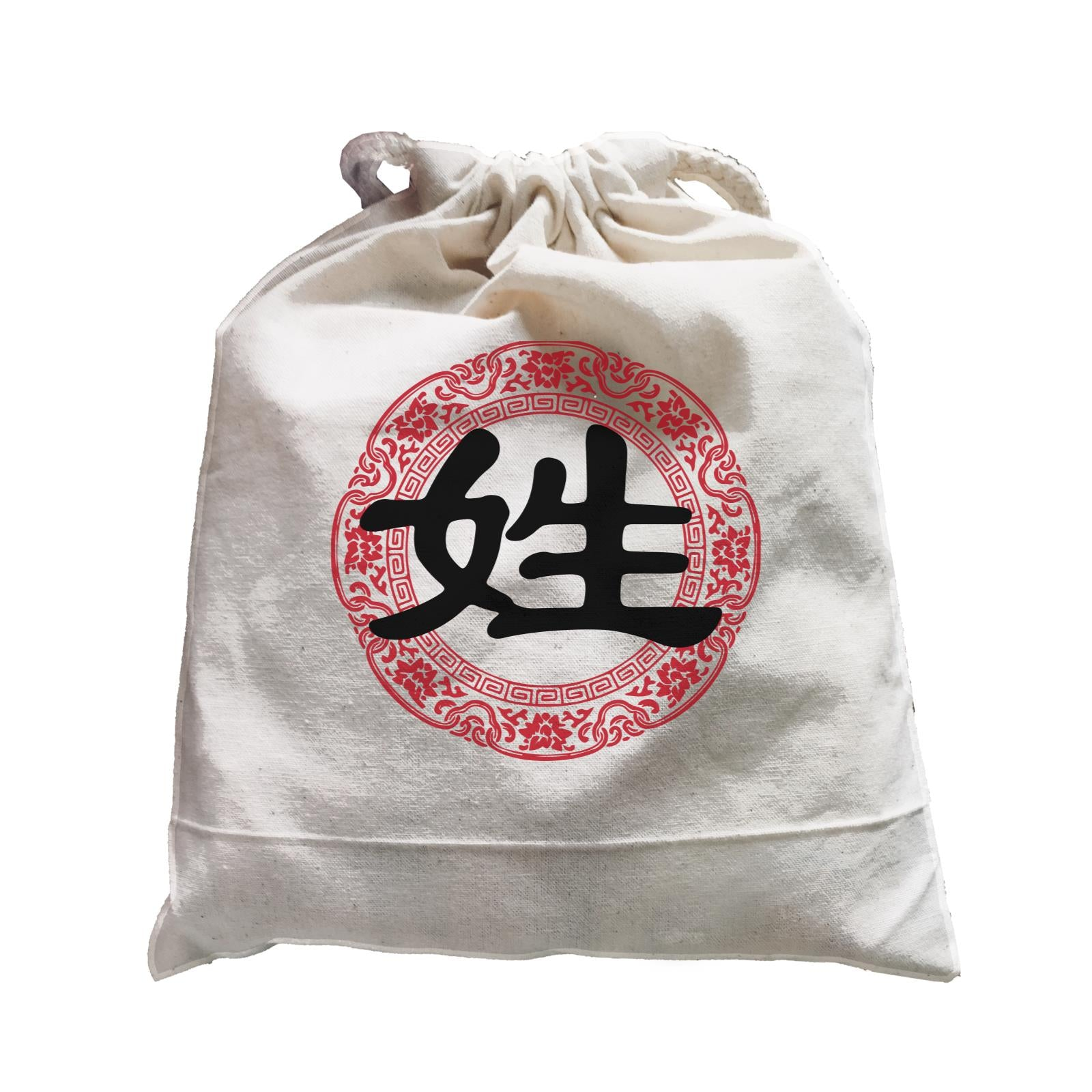 Chinese New Year Emblem Add Surname Satchel