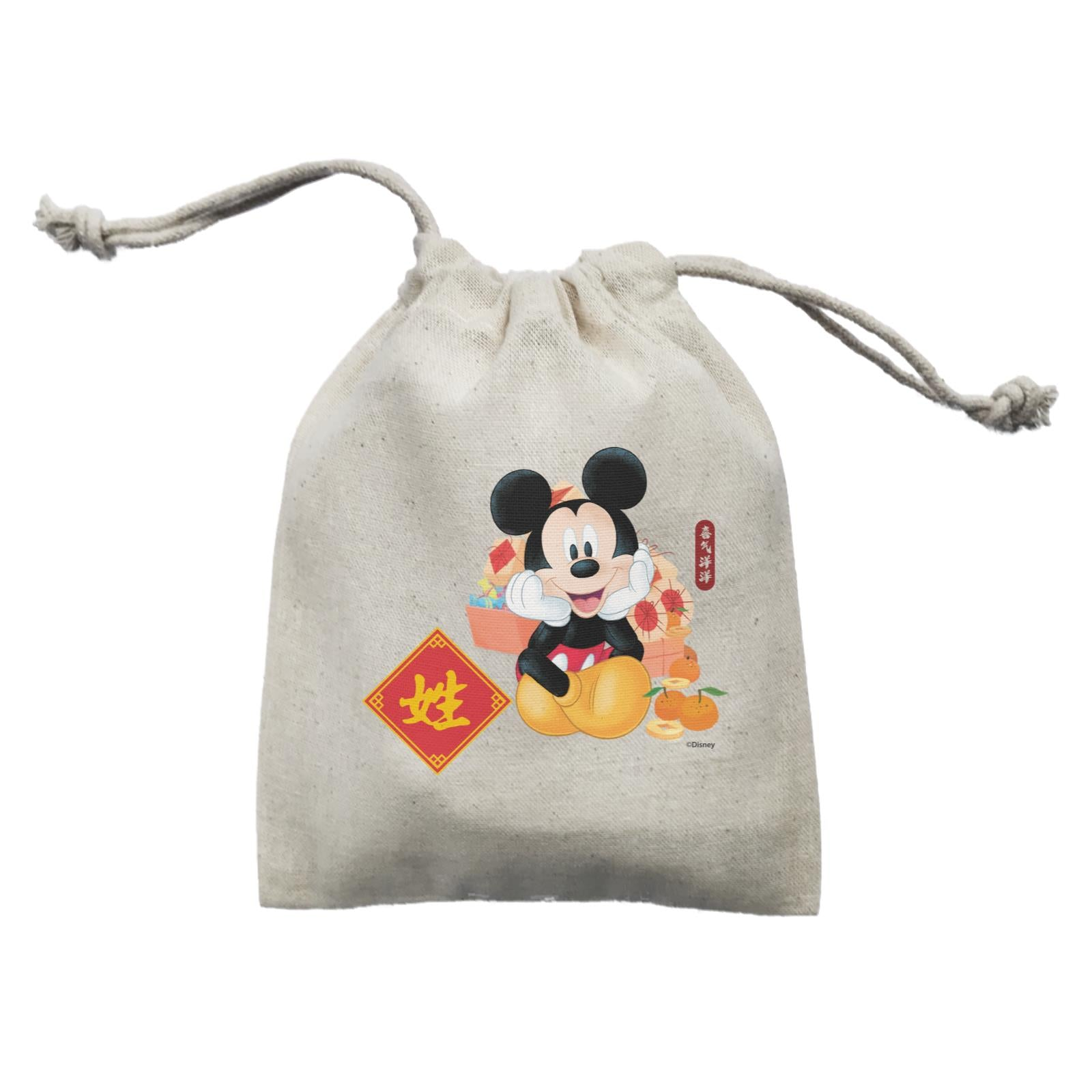 Disney CNY Mickey With Mandarins and Gold Elements Personalised Mini Accessories Mini Pouch