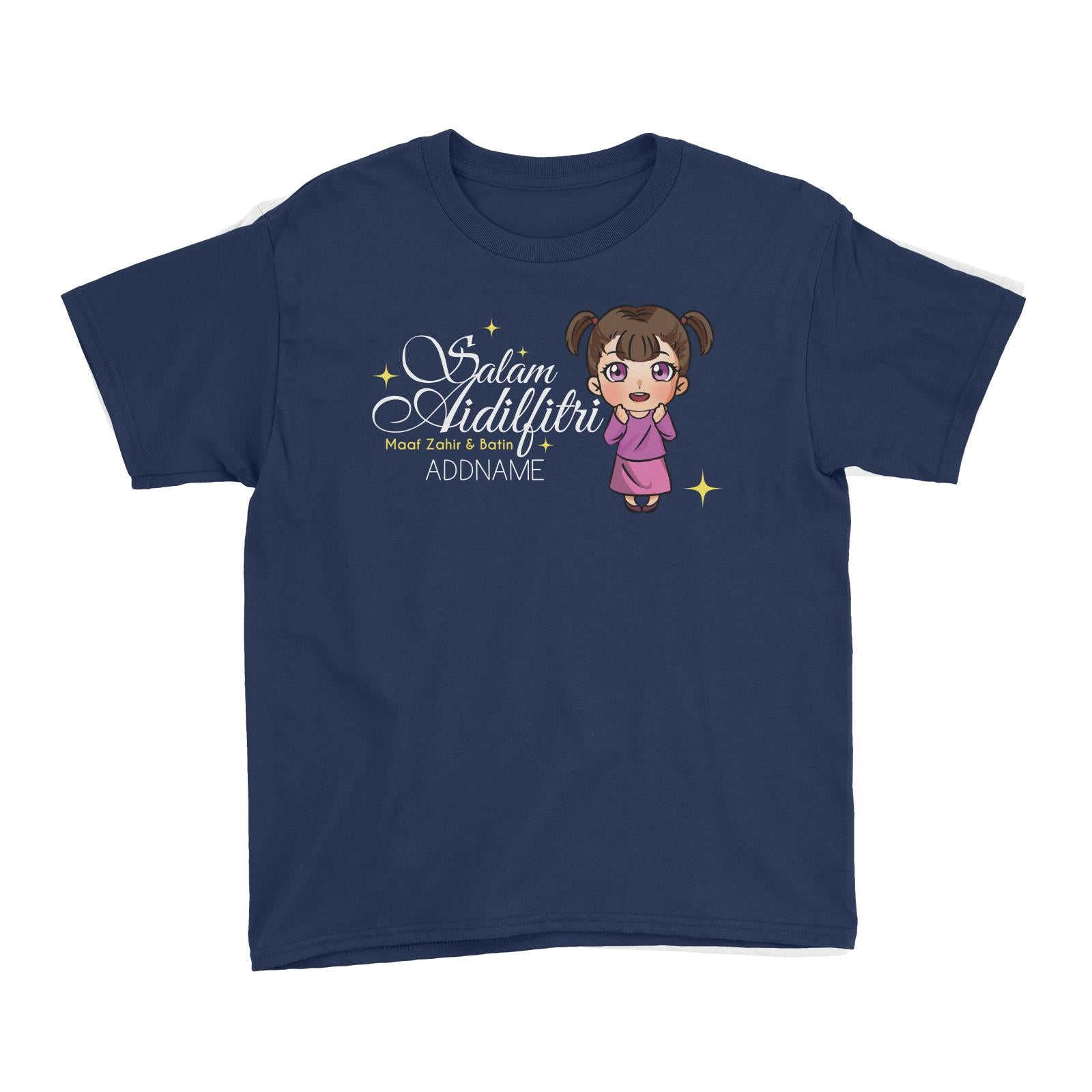 Raya Chibi Wishes Little Girl Addname Wishes Everyone Salam Aidilfitri Maaf Zahir & Batin Kid's T-Shirts