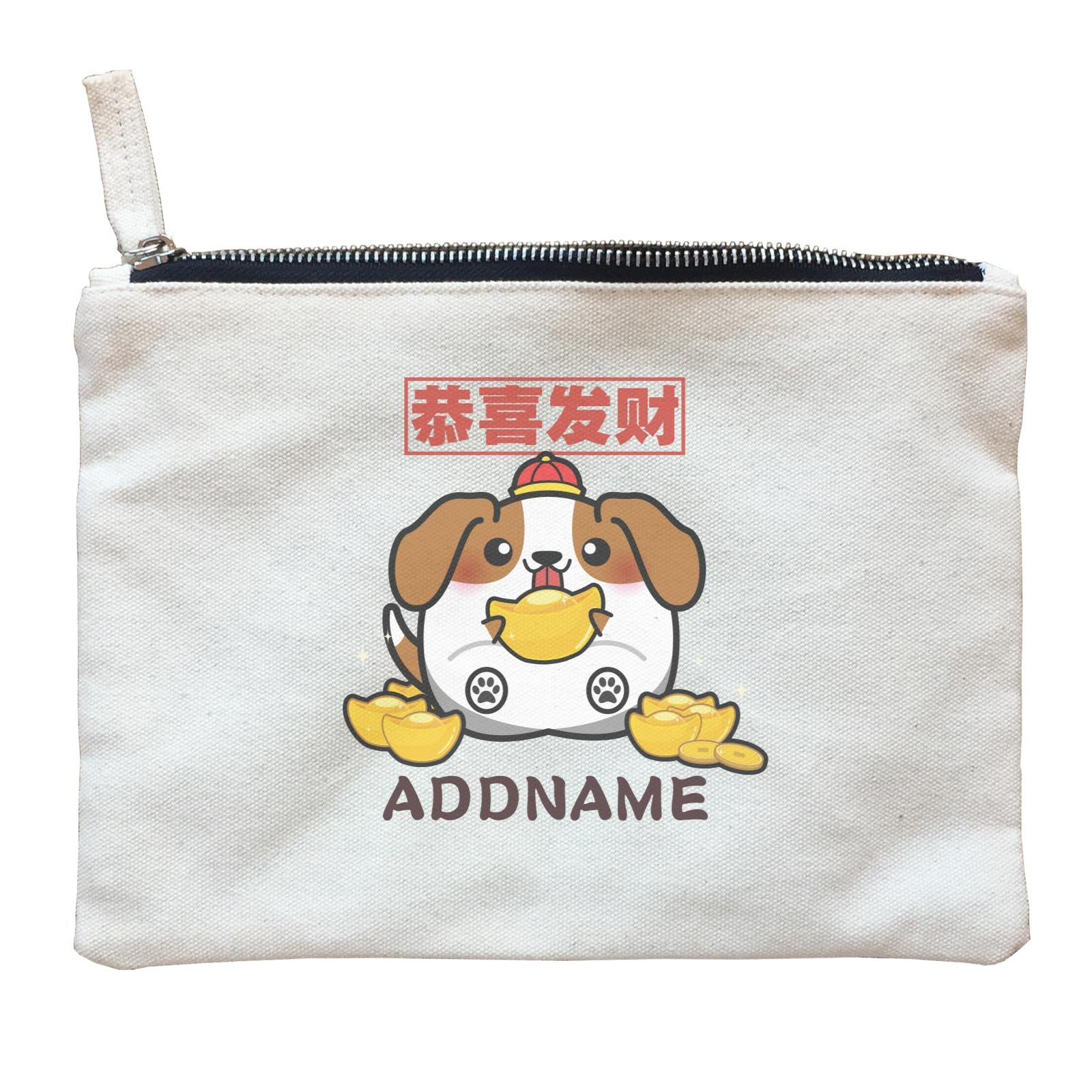 Ultra Cute Zodiac Series Dog Accessories Zipper Pouch