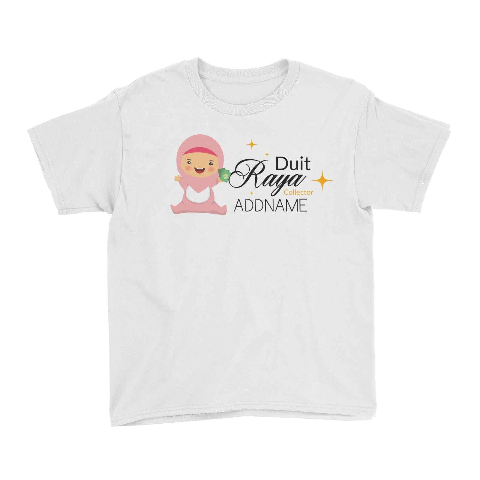 Duit Raya Collector Baby Girl Kid's T-Shirt  Personalizable Designs Sweet Character
