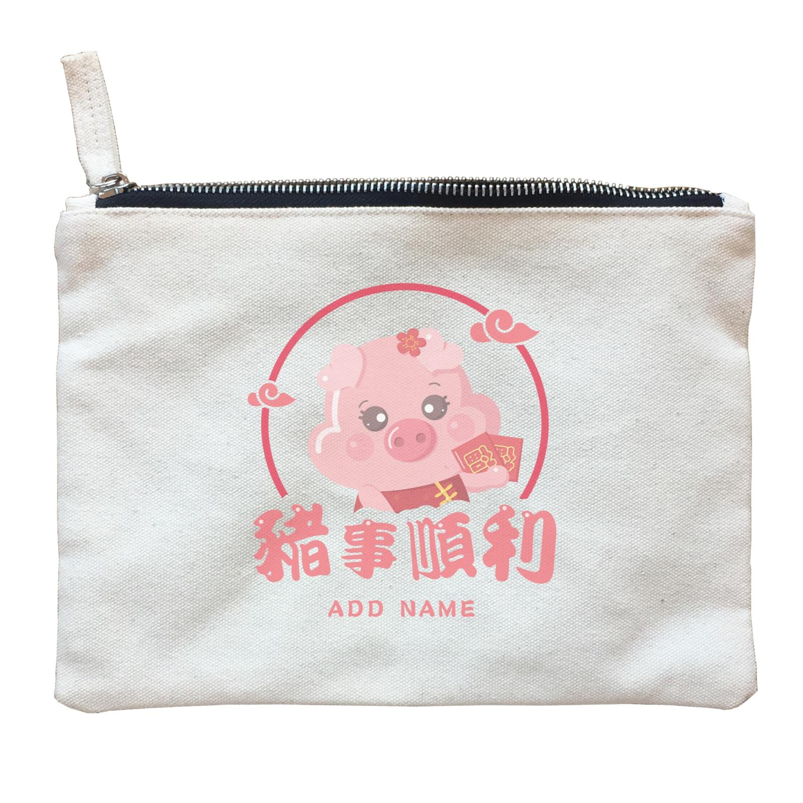 Chinese New Year Cute Pig Emblem Girl Accessories With Addname Zipper Pouch