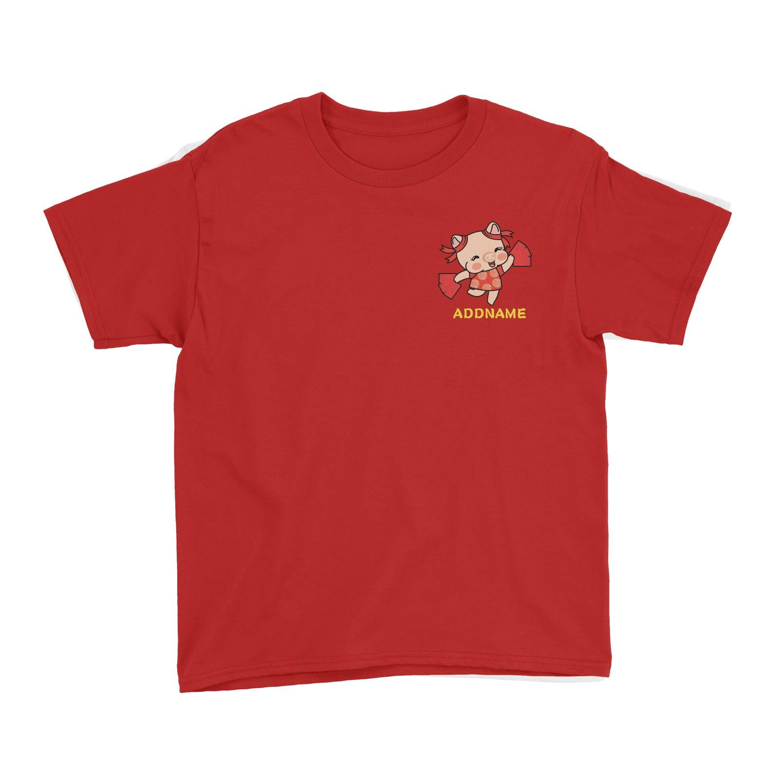 Properity Pig Girl with Red Packets Pocket Design Kid's T-Shirt