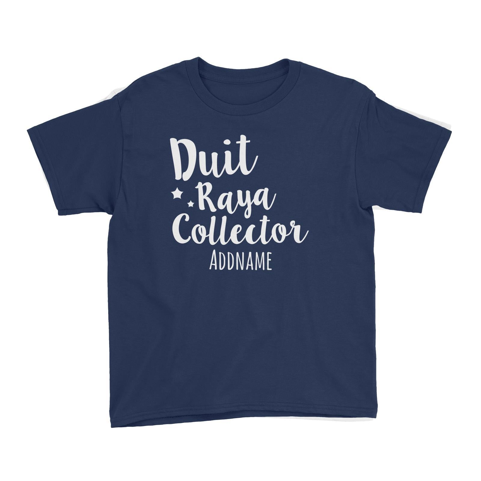Duit Raya Collector Kid's T-Shirt  Personalizable Designs Raya Text